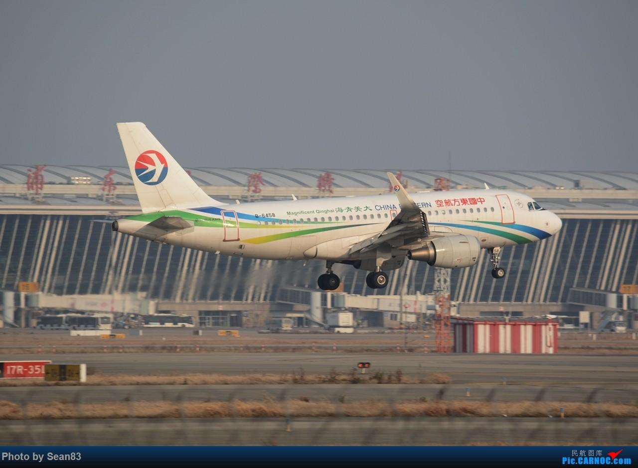 Re:[原创]升737了,发张图庆祝下^_^ AIRBUS A319-100 B-6458 上海浦东国际机场