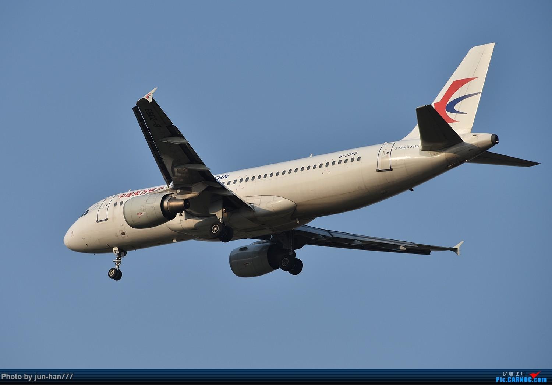 Re:[原创]PVG拍机 AIRBUS A320-200 B-2359