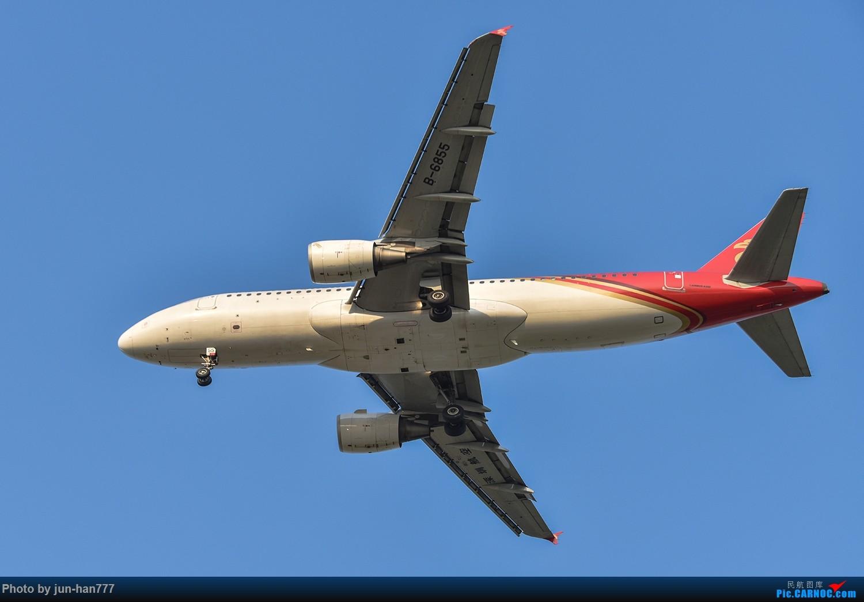 Re:[原创]PVG拍机 AIRBUS A320-200 B-6855