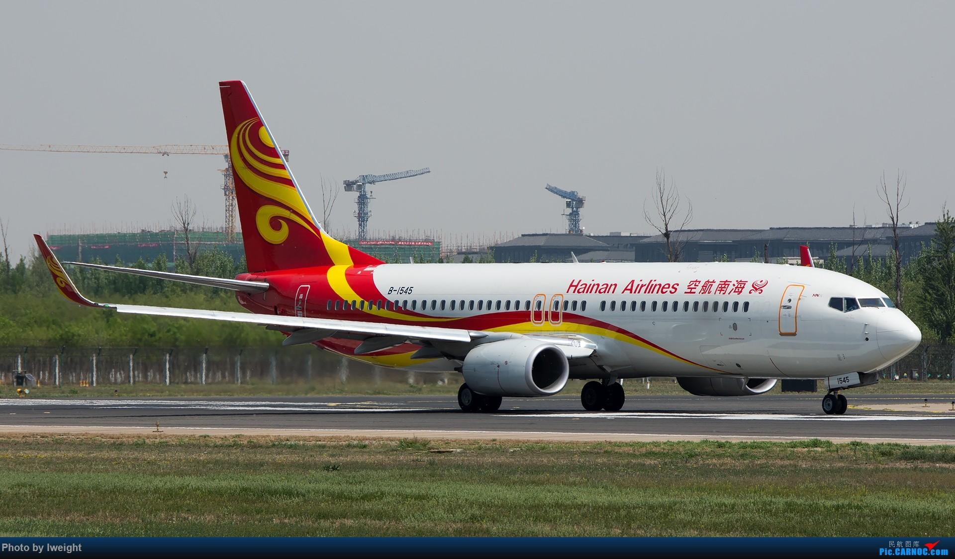[原创]天气晴朗,继续守候18R【多图】 BOEING 737-800 B-1545 中国北京首都国际机场