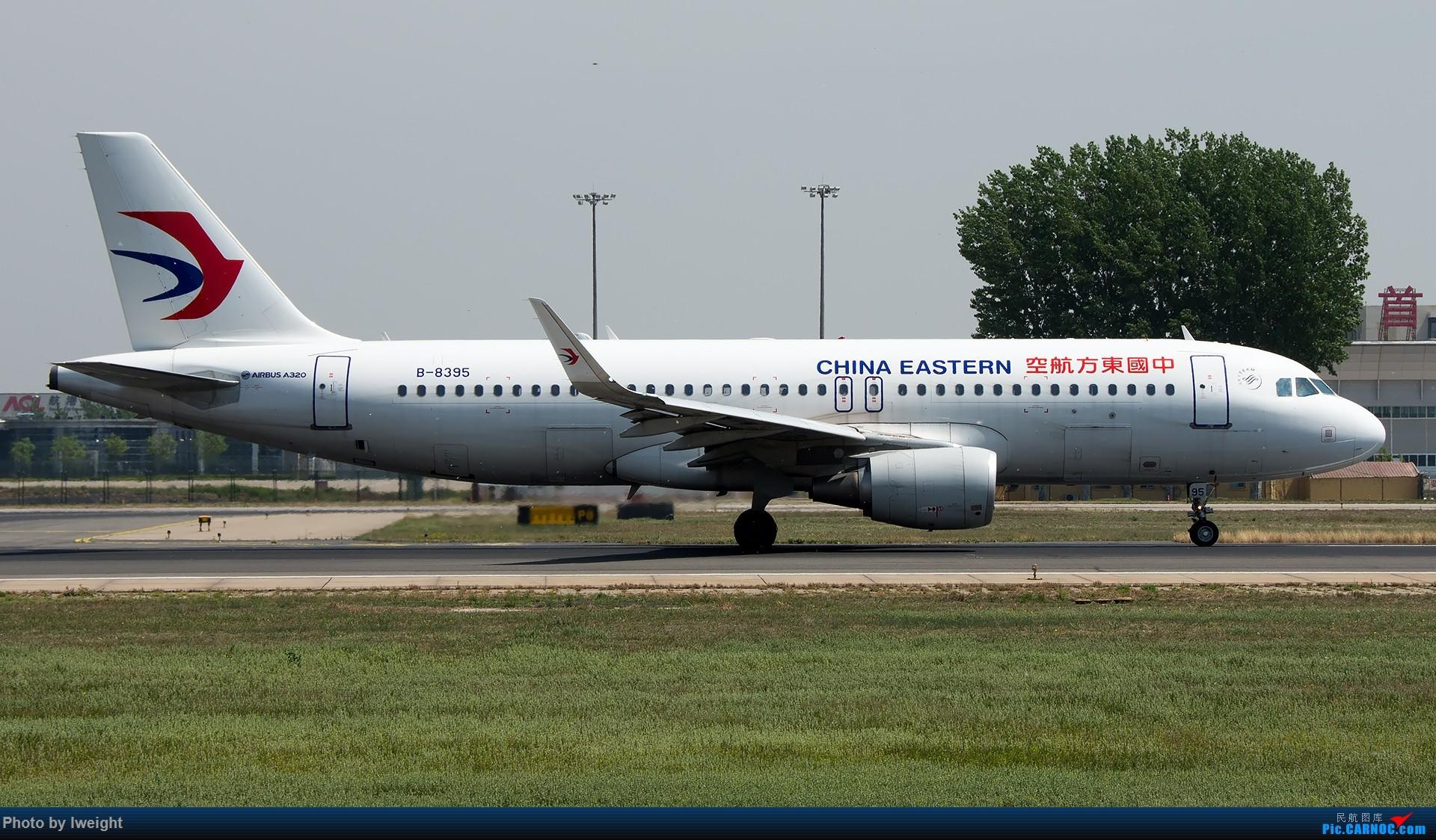 Re:[原创]天气晴朗,继续守候18R【多图】 AIRBUS A320-200 B-8395 中国北京首都国际机场