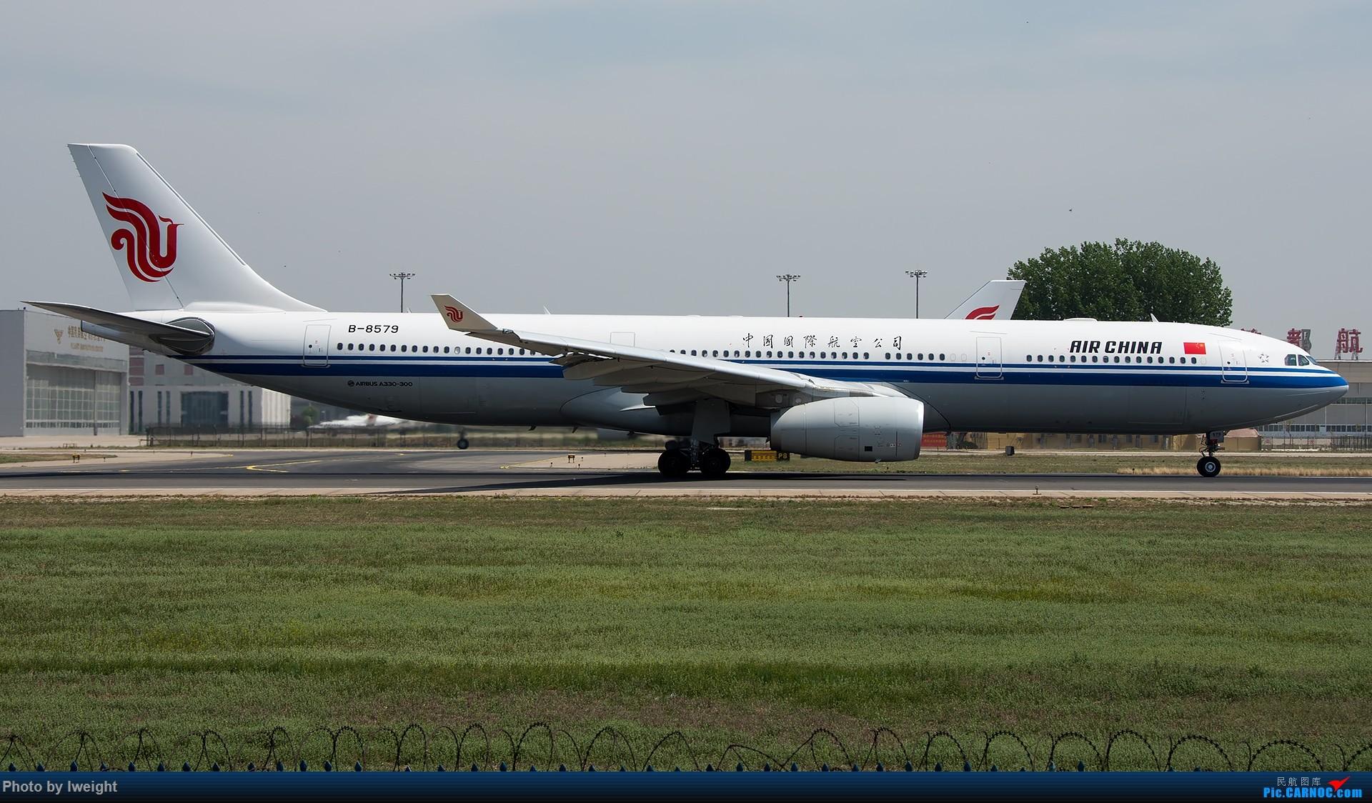 Re:[原创]天气晴朗,继续守候18R【多图】 AIRBUS A330-300 B-8579 中国北京首都国际机场