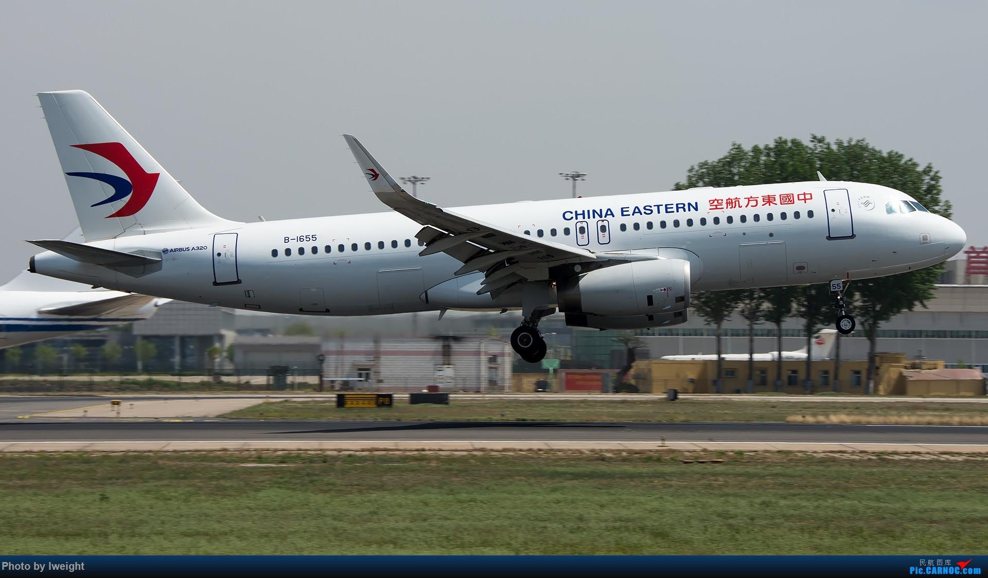 Re:[原创]天气晴朗,继续守候18R【多图】 AIRBUS A320-200 B-1655 中国北京首都国际机场