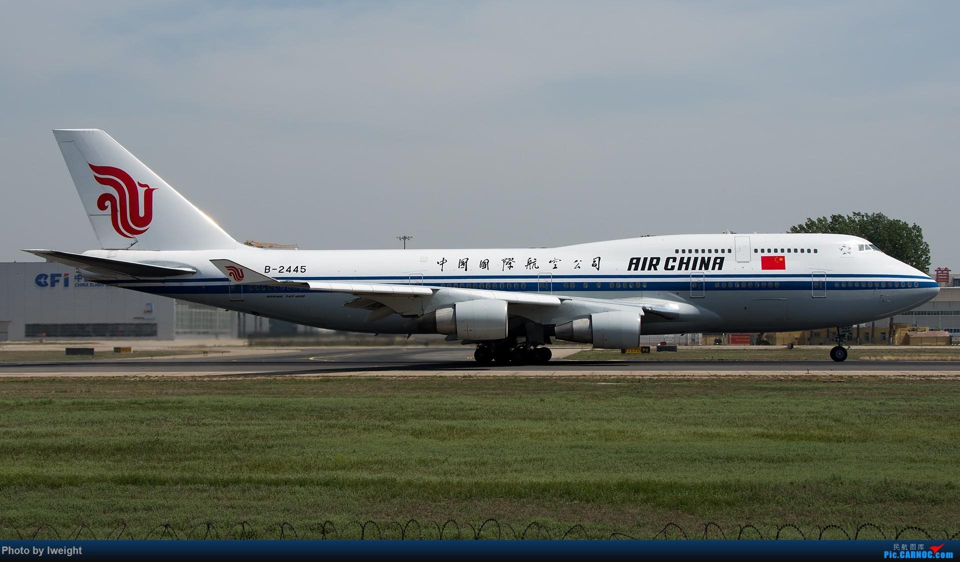 Re:[原创]天气晴朗,继续守候18R【多图】 BOEING 747-400 B-2445 中国北京首都国际机场