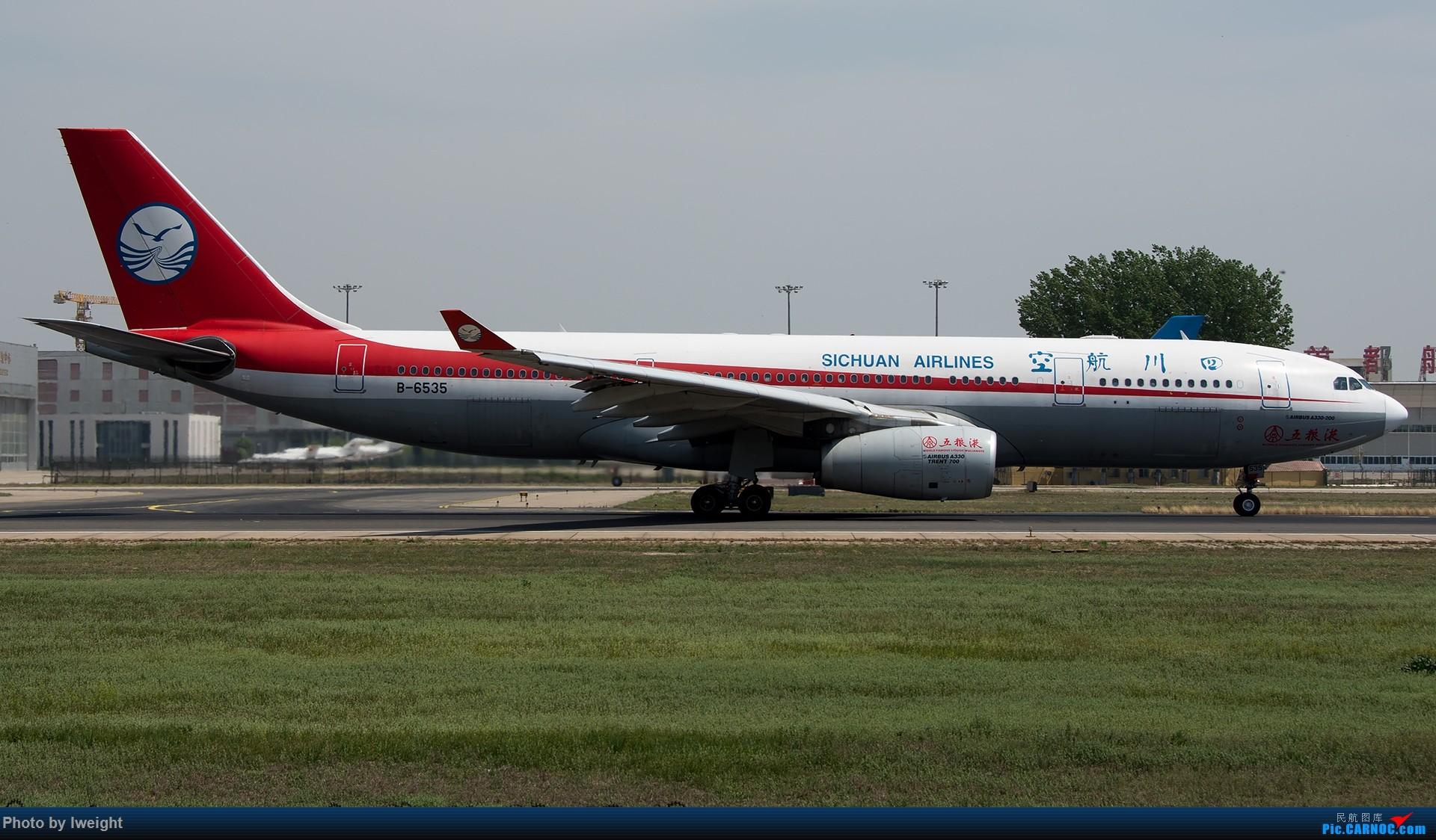 Re:[原创]天气晴朗,继续守候18R【多图】 AIRBUS A330-200 B-6535 中国北京首都国际机场