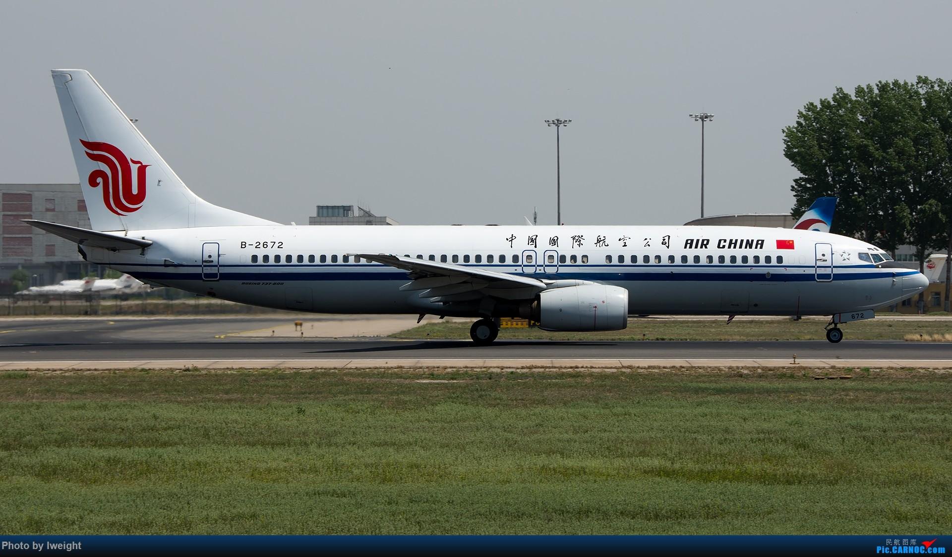 Re:[原创]天气晴朗,继续守候18R【多图】 BOEING 737-800 B-2672 中国北京首都国际机场