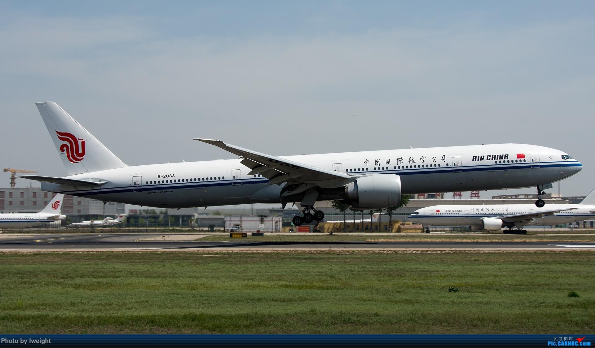 Re:[原创]天气晴朗,继续守候18R【多图】 BOEING 777-300ER B-2033 中国北京首都国际机场