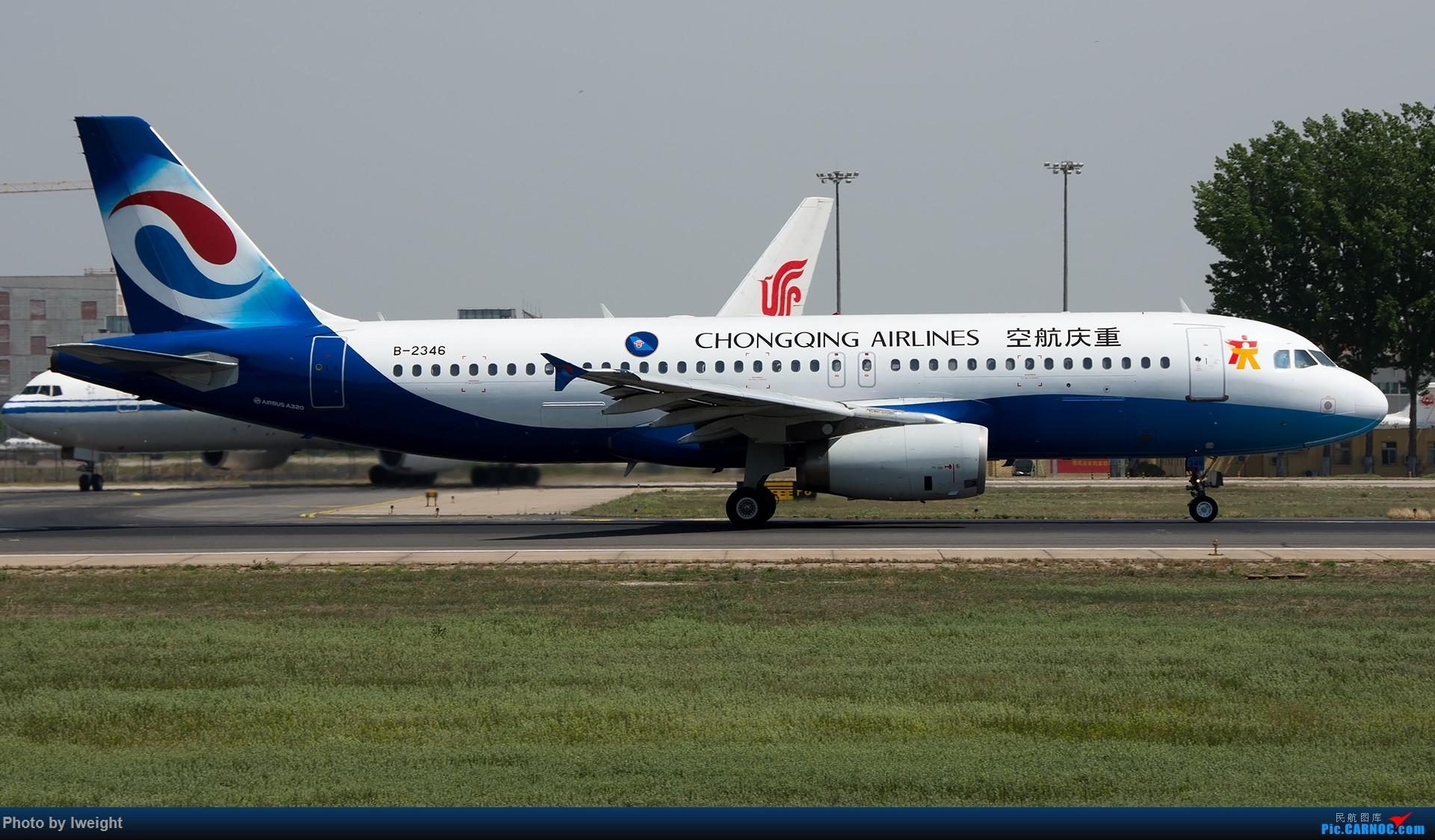 Re:[原创]天气晴朗,继续守候18R【多图】 AIRBUS A320-200 B-2346 中国北京首都国际机场
