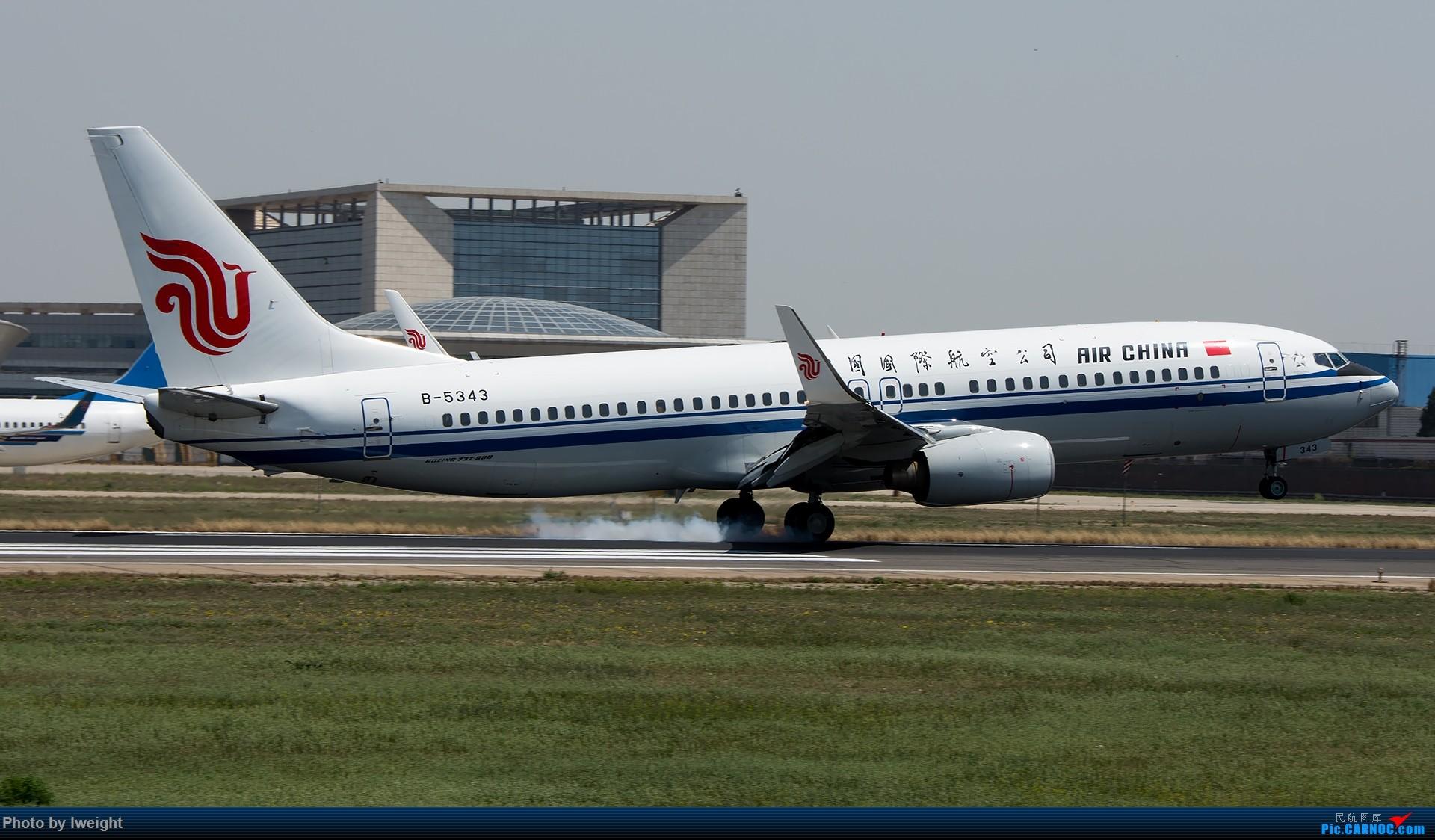 Re:[原创]天气晴朗,继续守候18R【多图】 BOEING 737-800 B-5343 中国北京首都国际机场
