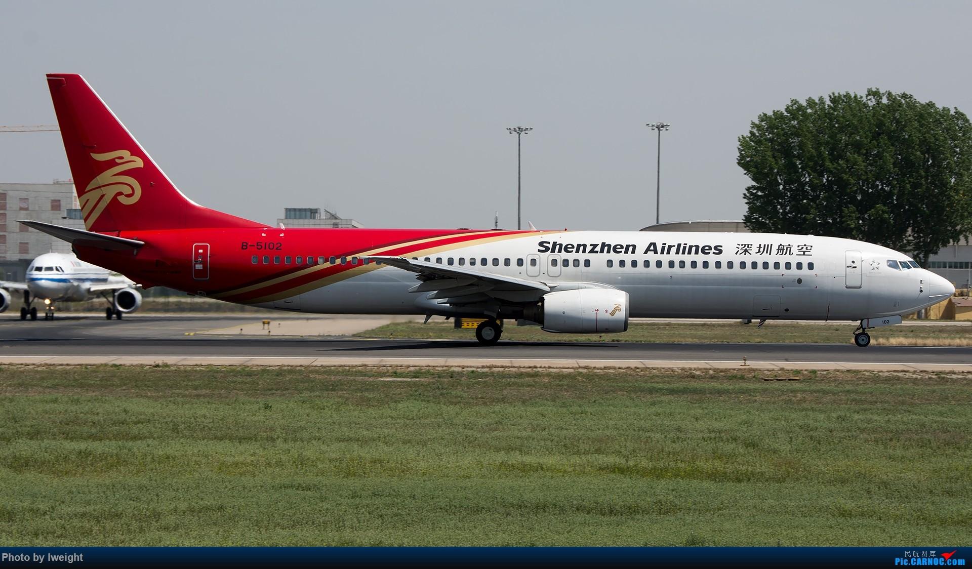 Re:[原创]天气晴朗,继续守候18R【多图】 BOEING 737-900 B-5102 中国北京首都国际机场
