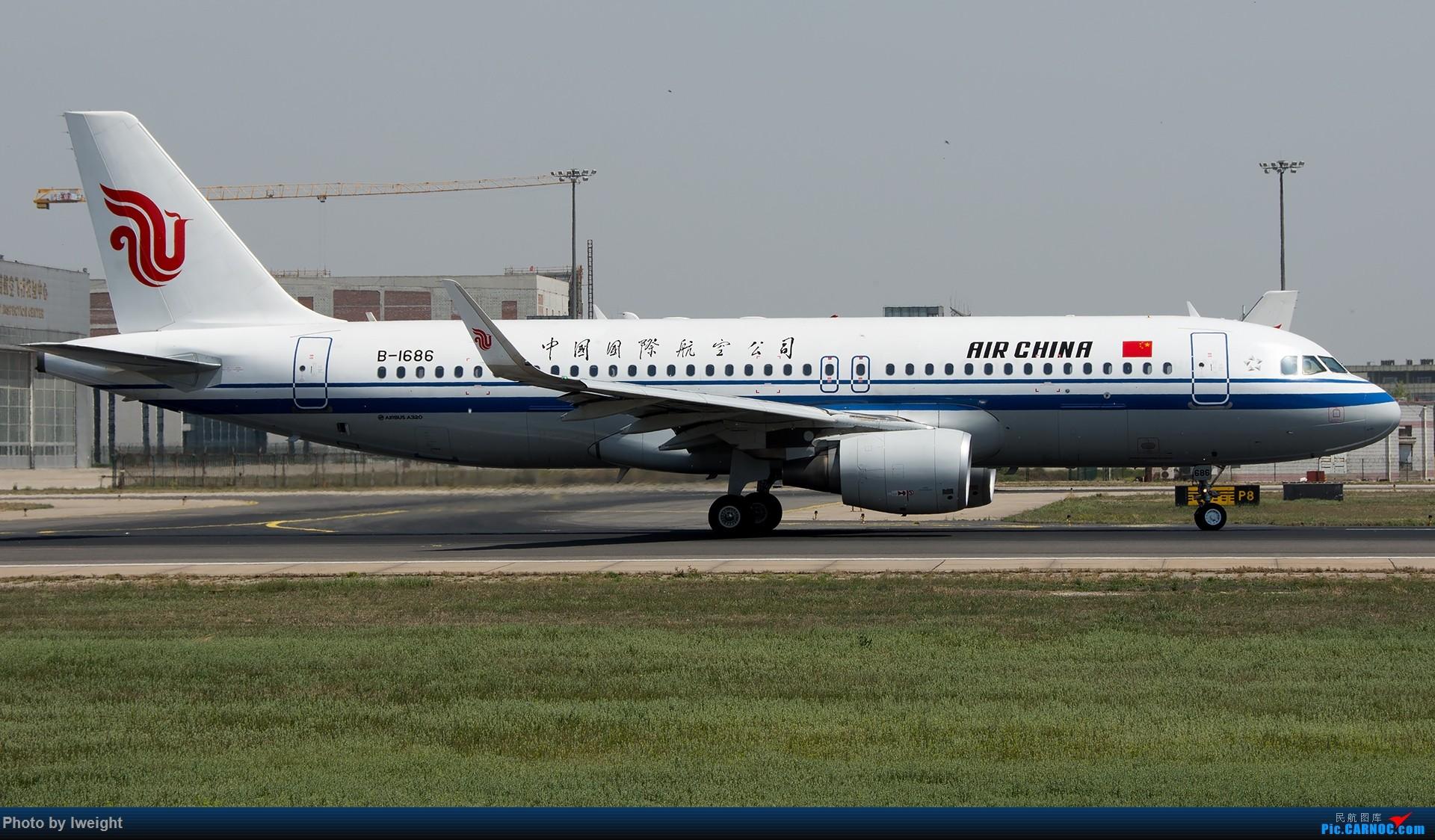 Re:[原创]天气晴朗,继续守候18R【多图】 AIRBUS A320-200 B-1686 中国北京首都国际机场