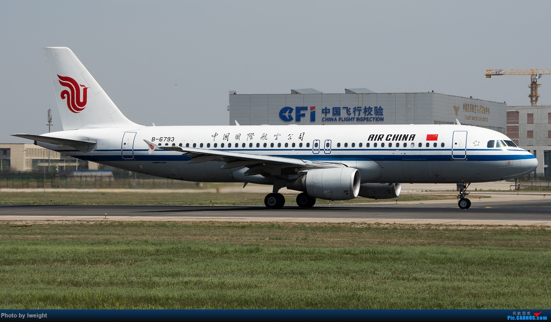 Re:[原创]天气晴朗,继续守候18R【多图】 AIRBUS A320-200 B-6793 中国北京首都国际机场