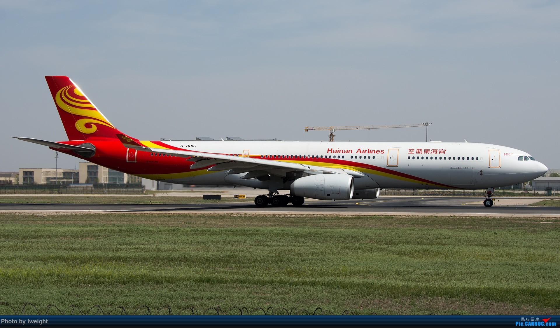 Re:[原创]天气晴朗,继续守候18R【多图】 AIRBUS A330-300 B-8015 中国北京首都国际机场