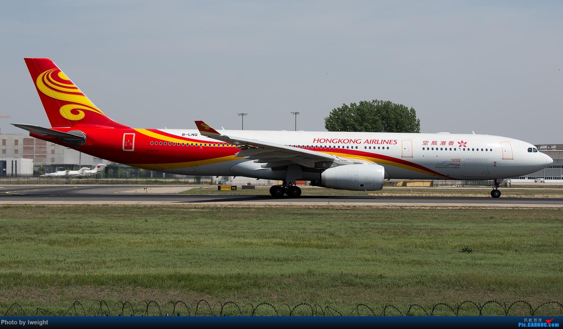 Re:[原创]天气晴朗,继续守候18R【多图】 AIRBUS A330-300 B-LNQ 中国北京首都国际机场