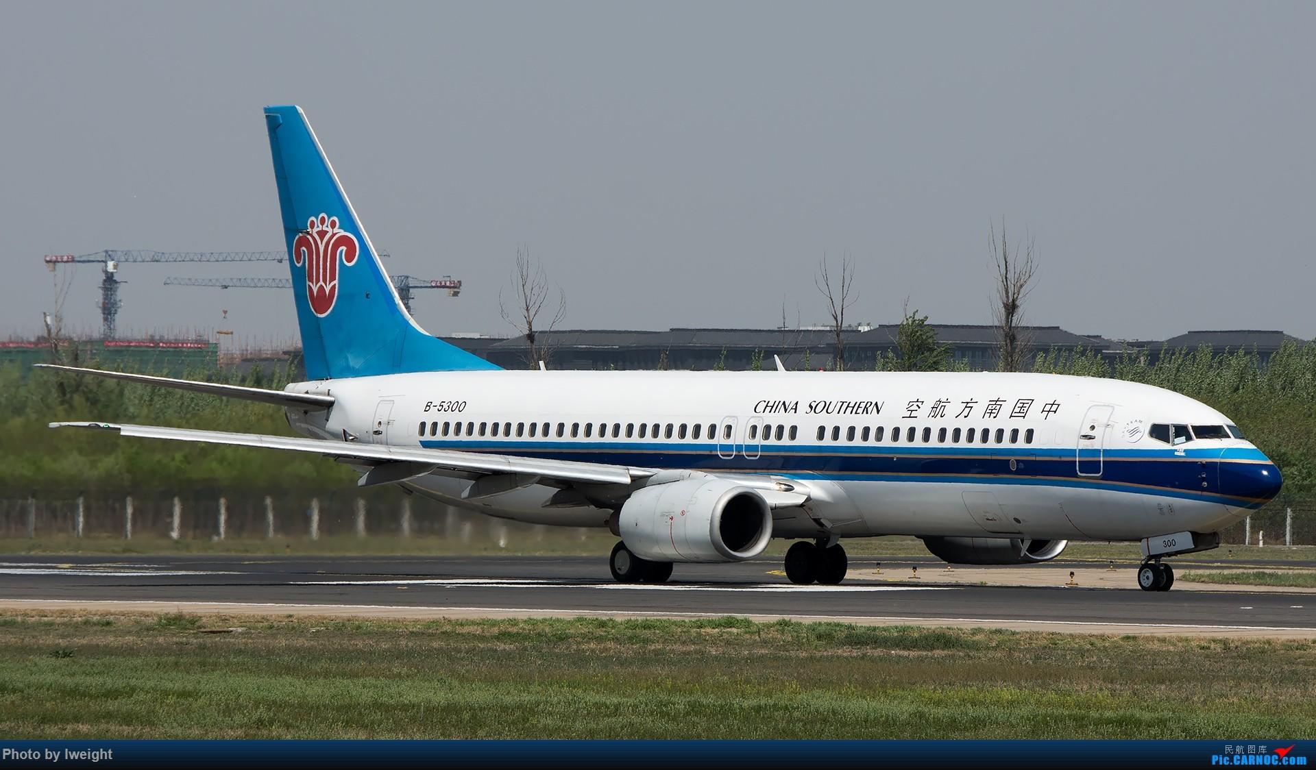 Re:[原创]天气晴朗,继续守候18R【多图】 BOEING 737-800 B-5300 中国北京首都国际机场