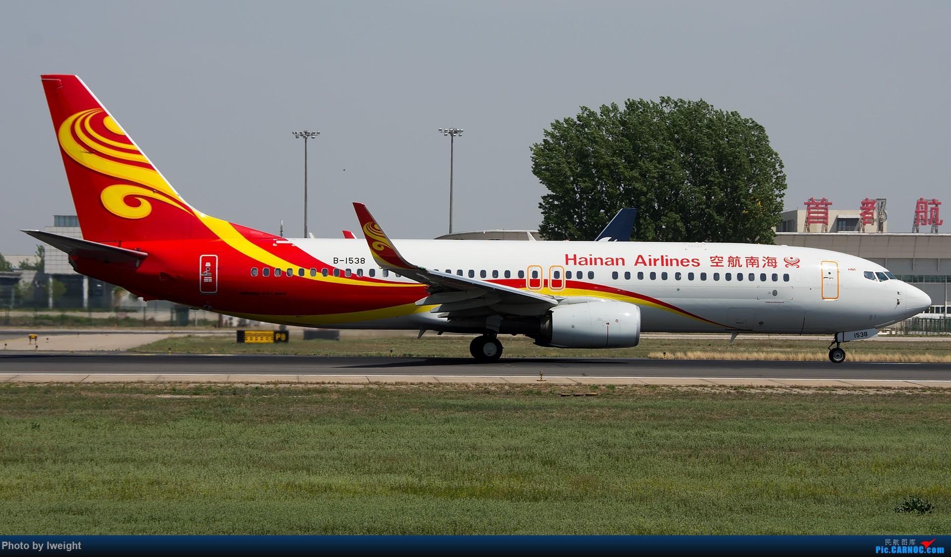 Re:[原创]天气晴朗,继续守候18R【多图】 BOEING 737-800 B-1538 中国北京首都国际机场