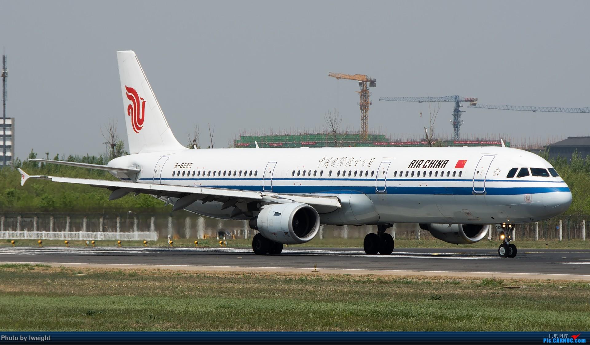 Re:[原创]天气晴朗,继续守候18R【多图】 AIRBUS A321-200 B-6385 中国北京首都国际机场