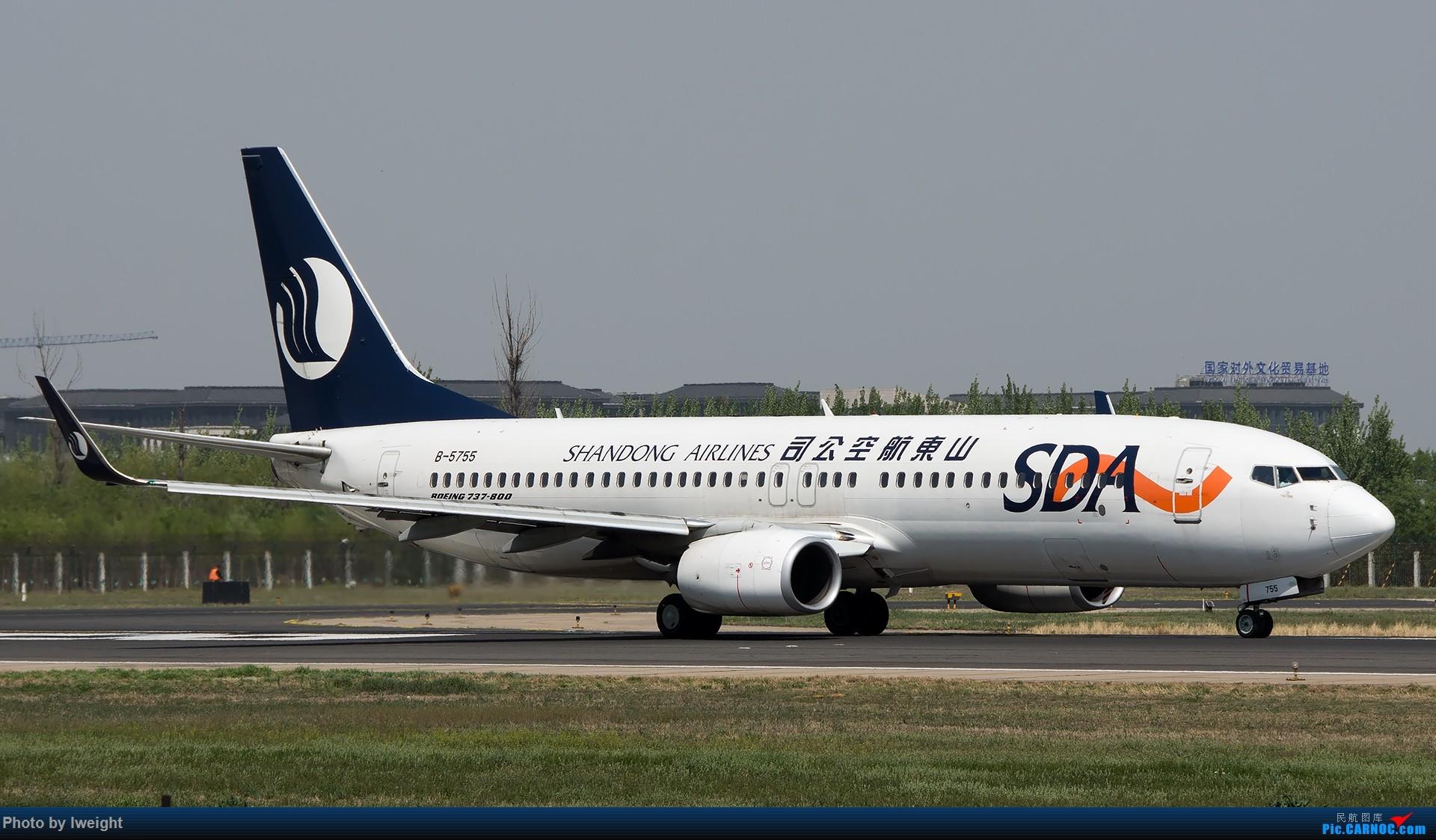Re:[原创]天气晴朗,继续守候18R【多图】 BOEING 737-800 B-5755 中国北京首都国际机场