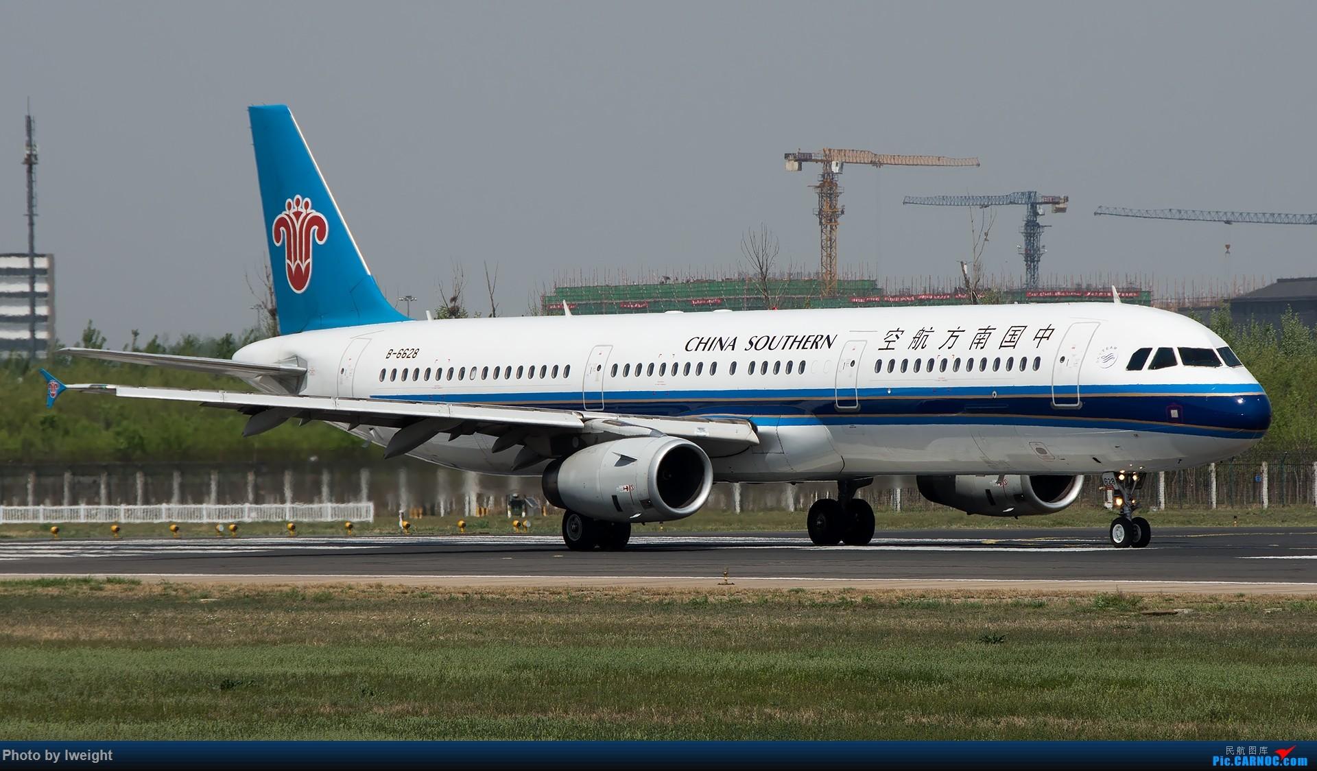 Re:[原创]天气晴朗,继续守候18R【多图】 AIRBUS A321-200 B-6628 中国北京首都国际机场