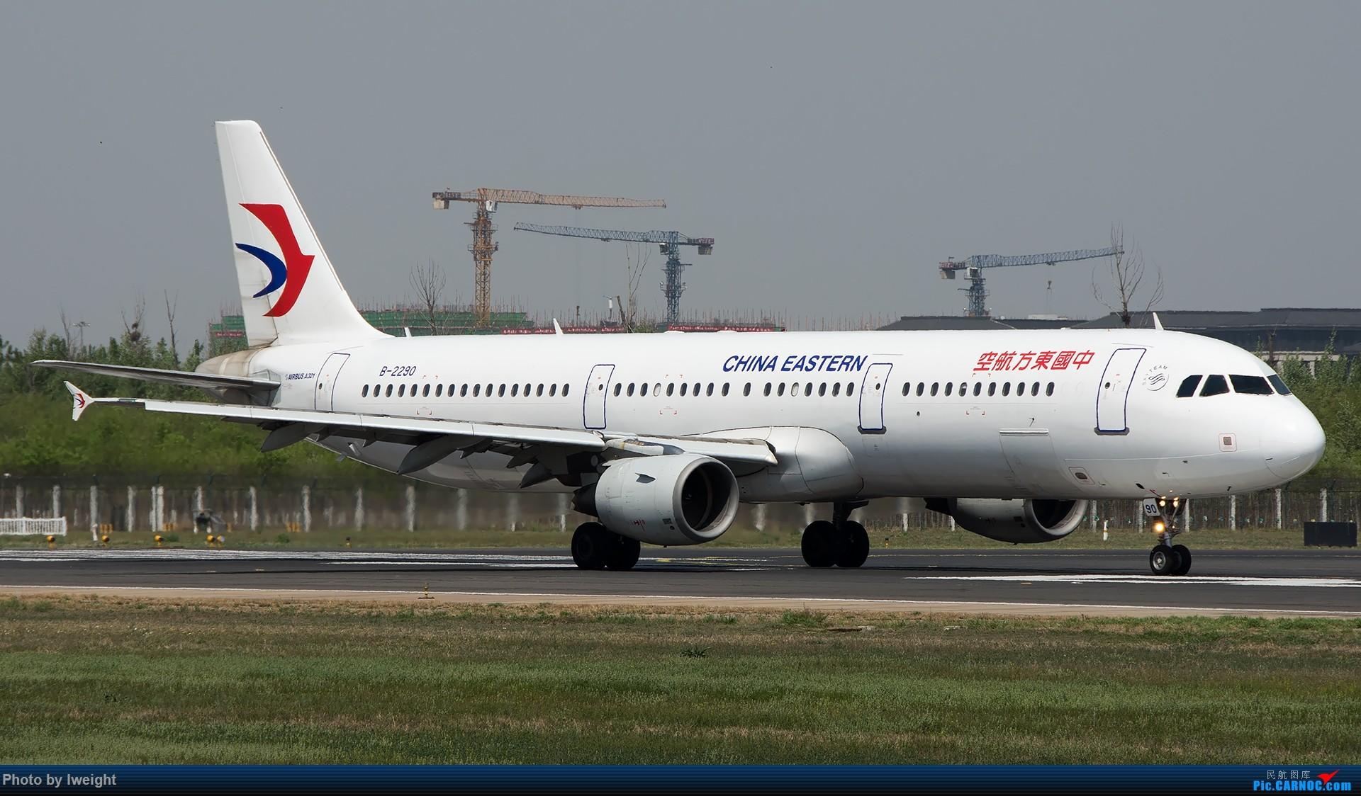 Re:[原创]天气晴朗,继续守候18R【多图】 AIRBUS A321-200 B-2290 中国北京首都国际机场