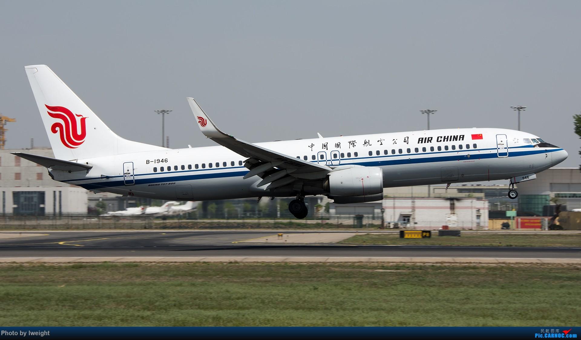 Re:[原创]天气晴朗,继续守候18R【多图】 BOEING 737-800 B-1946 中国北京首都国际机场