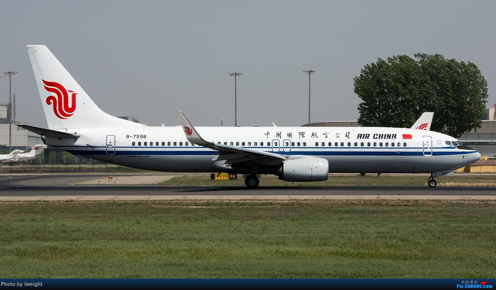 Re:[原创]天气晴朗,继续守候18R【多图】 BOEING 737-800 B-7598 中国北京首都国际机场