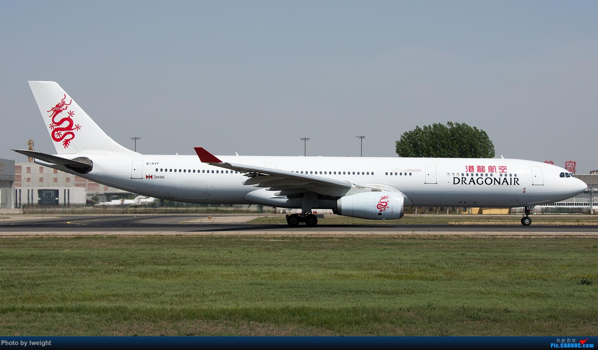 Re:[原创]天气晴朗,继续守候18R【多图】 AIRBUS A330-300 B-HYF 中国北京首都国际机场