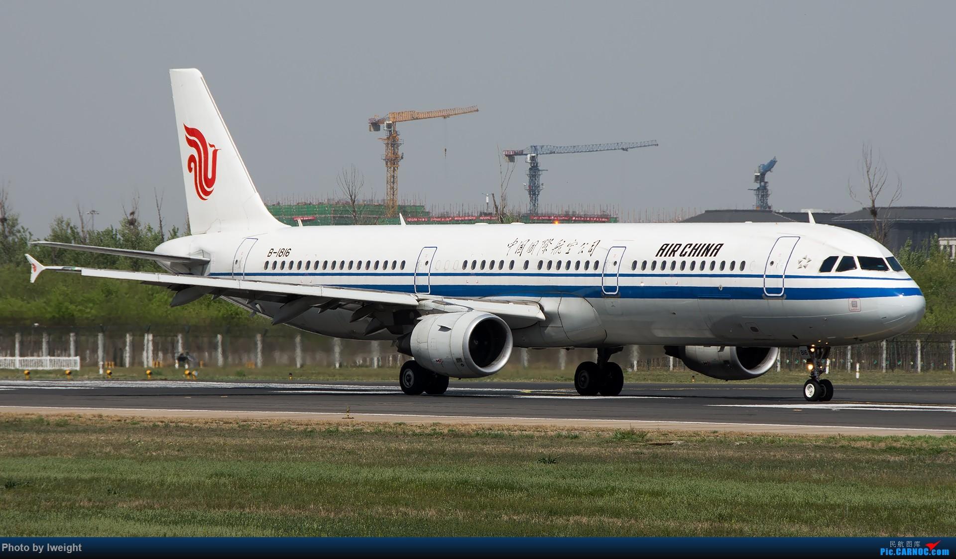 Re:[原创]天气晴朗,继续守候18R【多图】 AIRBUS A321-200 B-1816 中国北京首都国际机场