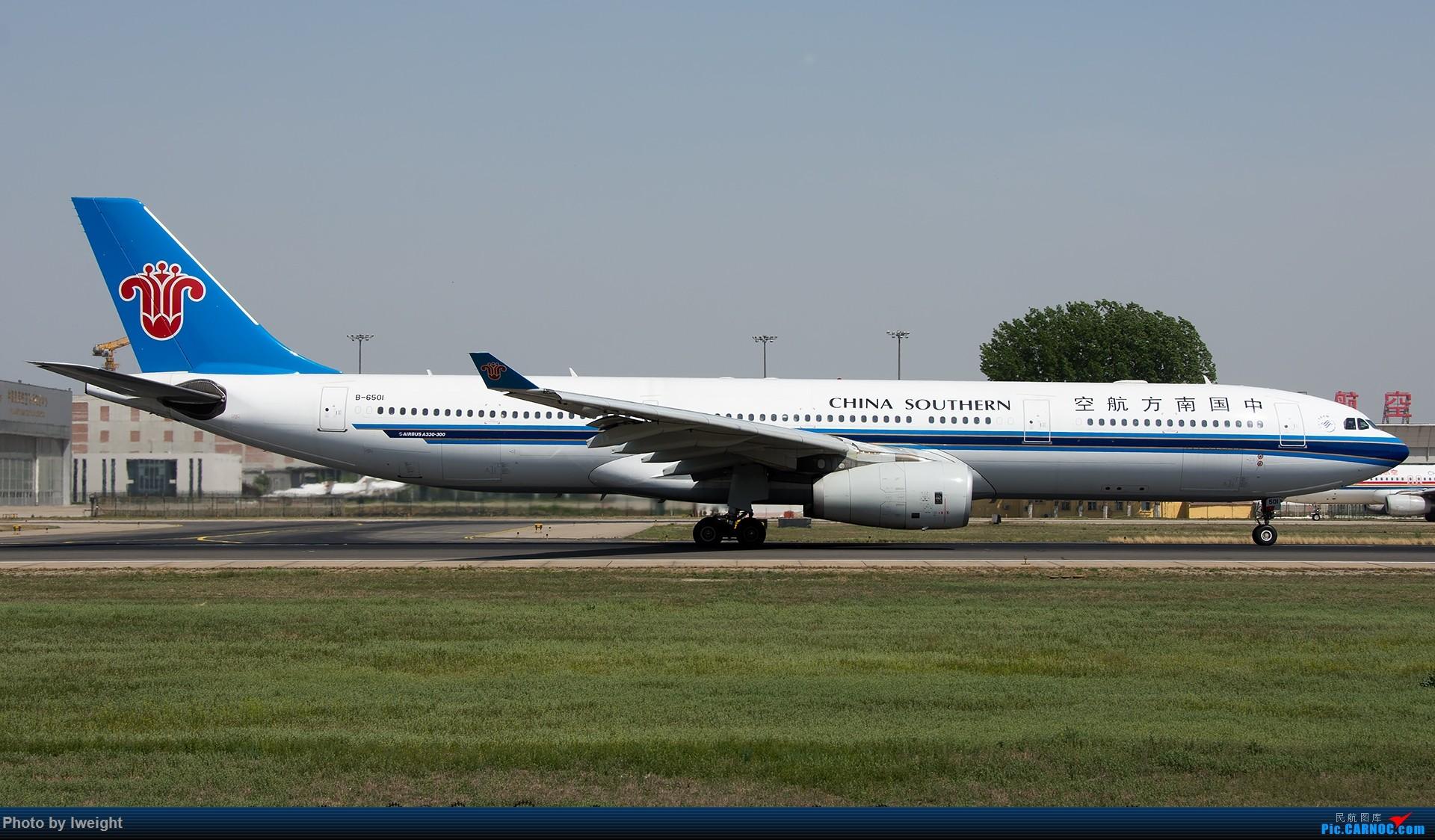 Re:[原创]天气晴朗,继续守候18R【多图】 AIRBUS A330-300 B-6501 中国北京首都国际机场