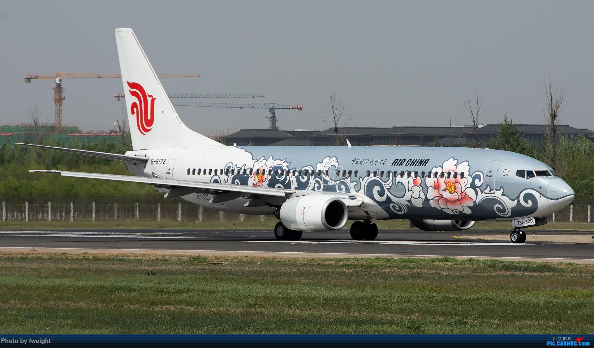 Re:[原创]天气晴朗,继续守候18R【多图】 BOEING 737-800 B-5178 中国北京首都国际机场