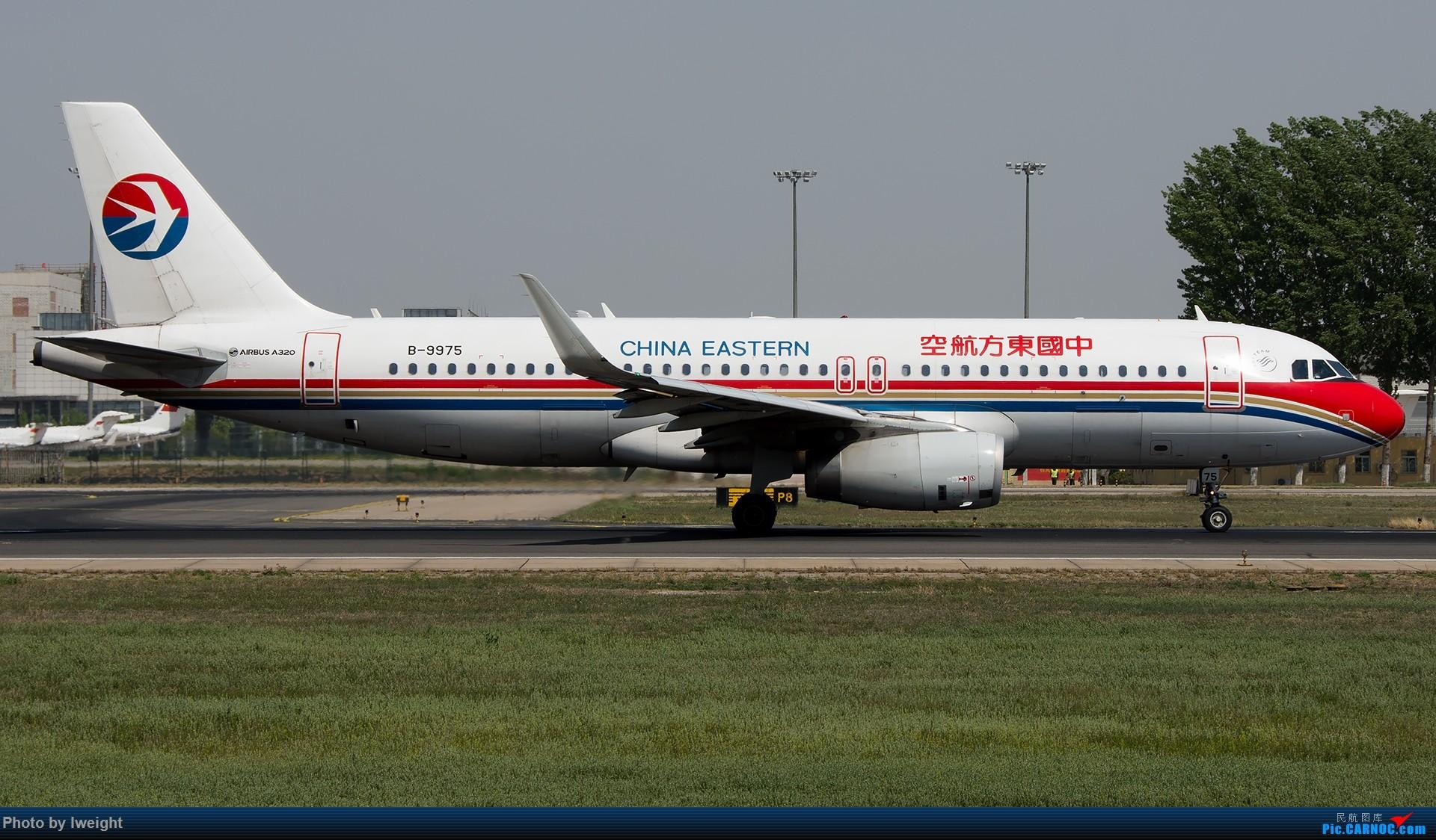 Re:[原创]天气晴朗,继续守候18R【多图】 AIRBUS A320-200 B-9975 中国北京首都国际机场