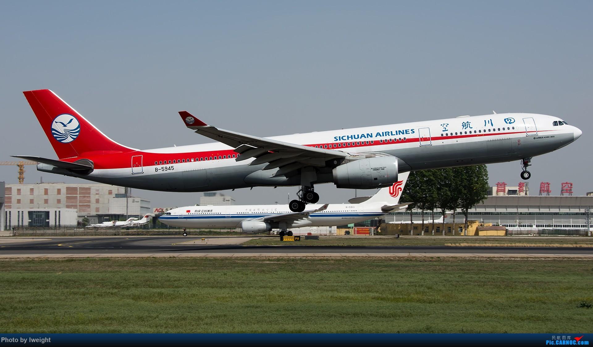 Re:[原创]天气晴朗,继续守候18R【多图】 AIRBUS A330-300 B-5945 中国北京首都国际机场