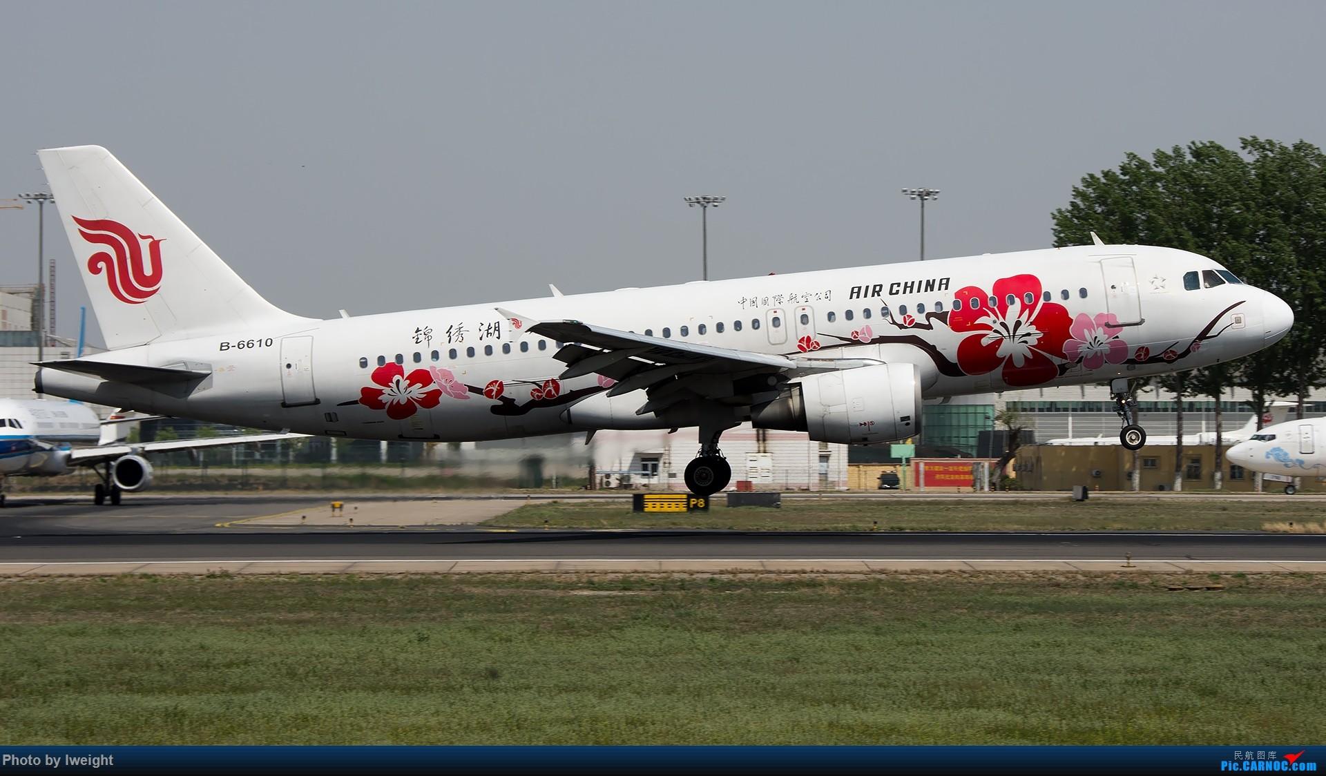Re:[原创]天气晴朗,继续守候18R【多图】 AIRBUS A320-200 B-6610 中国北京首都国际机场