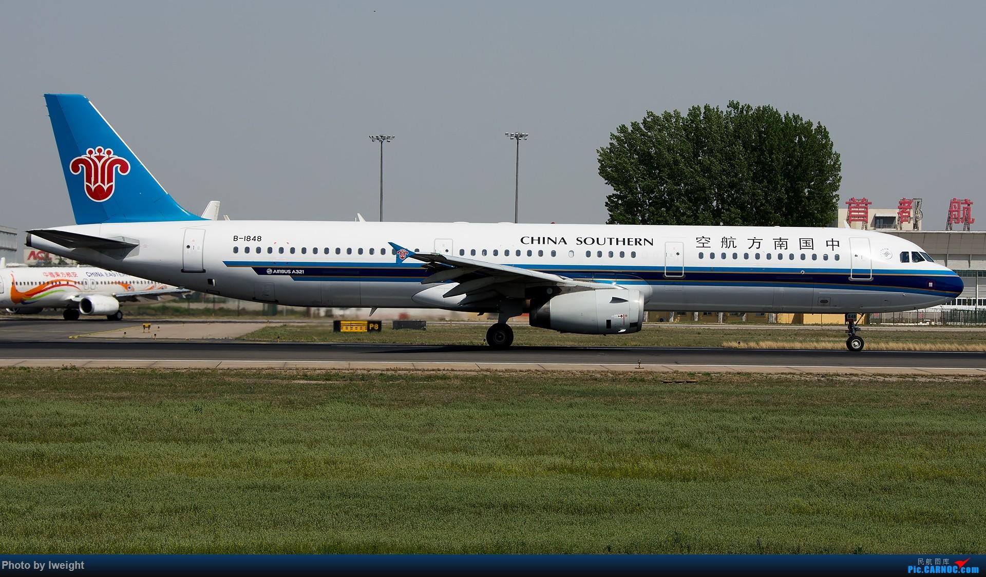 Re:[原创]天气晴朗,继续守候18R【多图】 AIRBUS A321-200 B-1848 中国北京首都国际机场