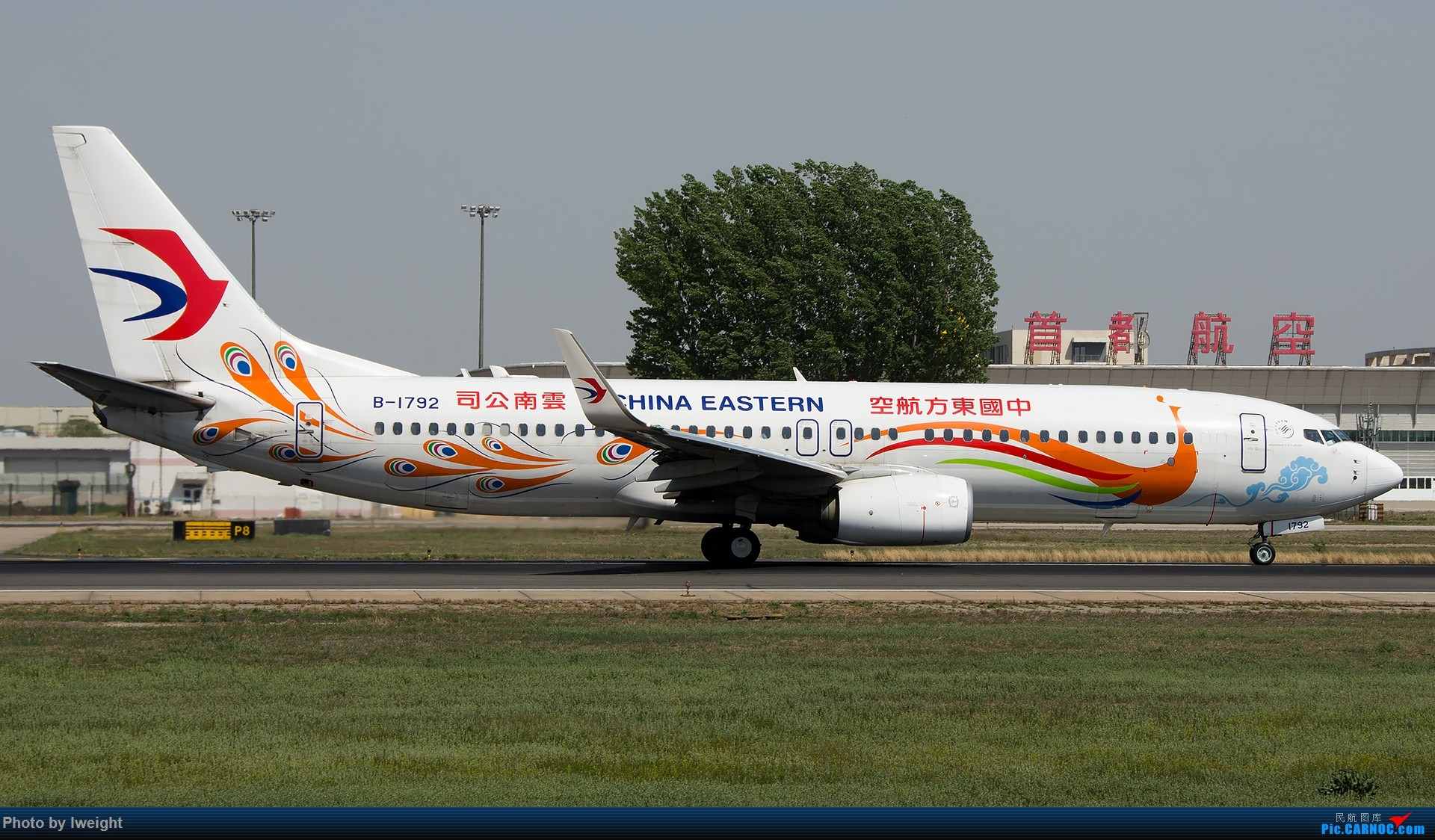 Re:[原创]天气晴朗,继续守候18R【多图】 BOEING 737-800 B-1792 中国北京首都国际机场