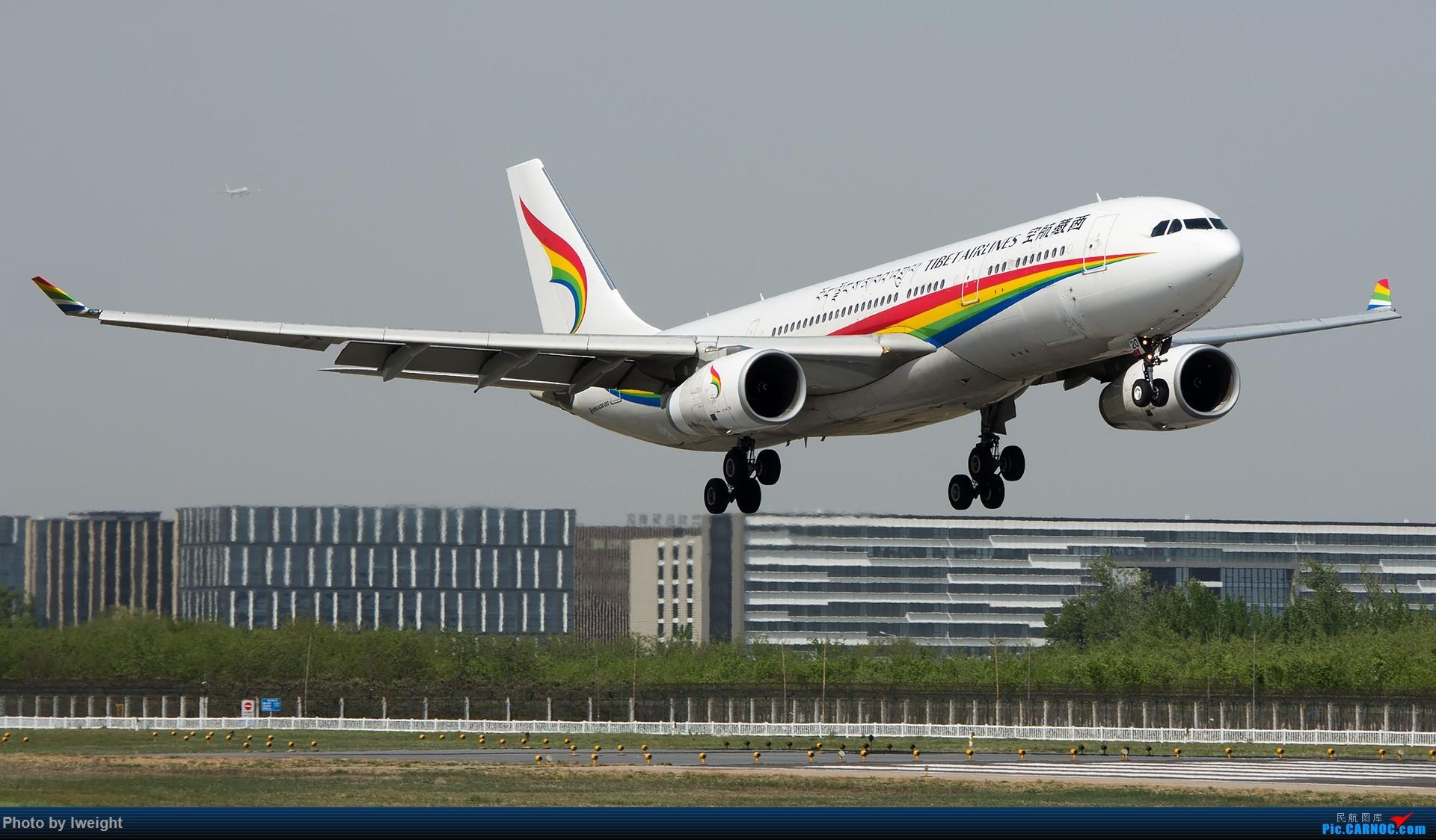 Re:[原创]天气晴朗,继续守候18R【多图】 AIRBUS A330-200 B-8420 中国北京首都国际机场