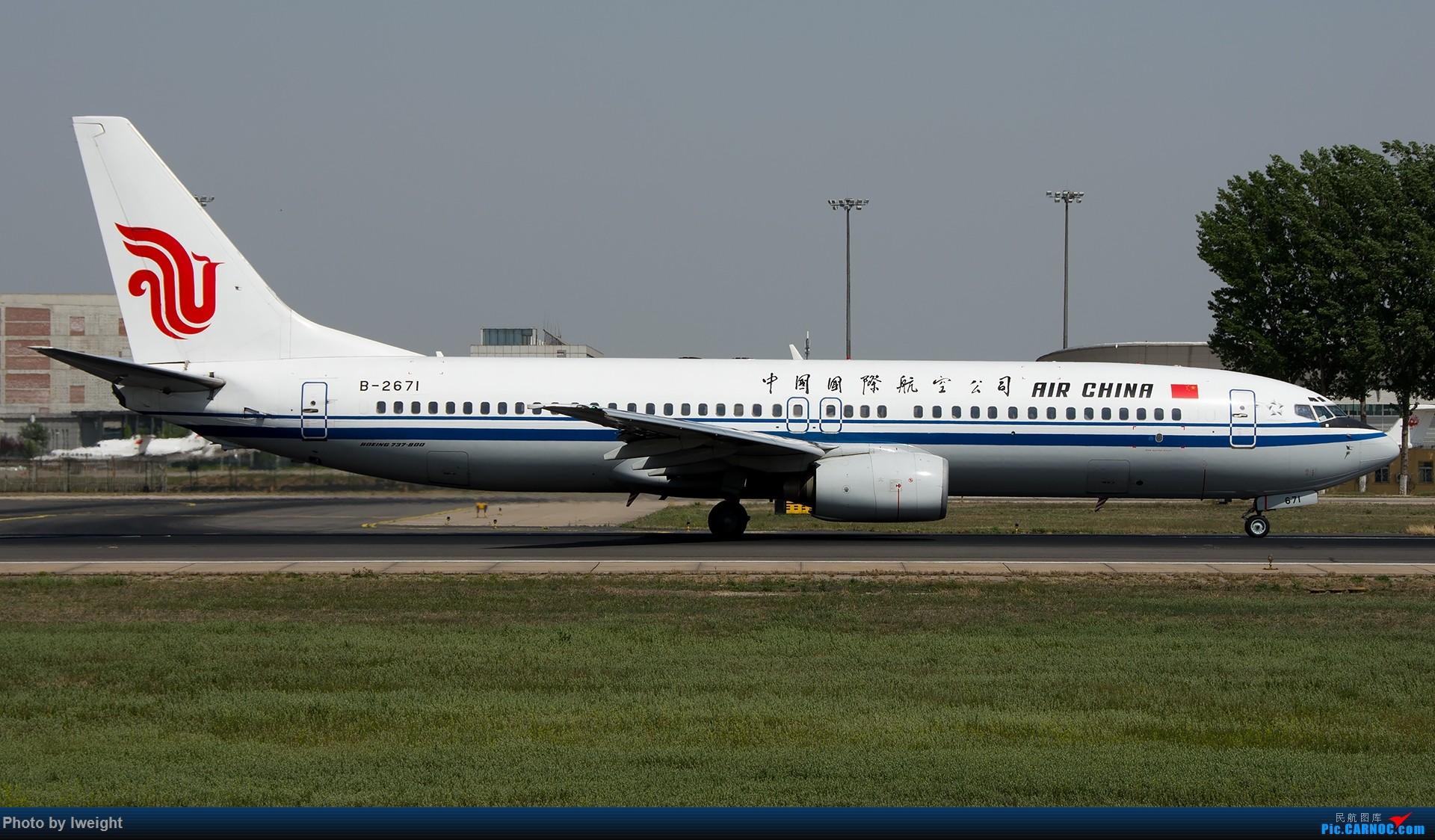 Re:[原创]天气晴朗,继续守候18R【多图】 BOEING 737-800 B-2671 中国北京首都国际机场