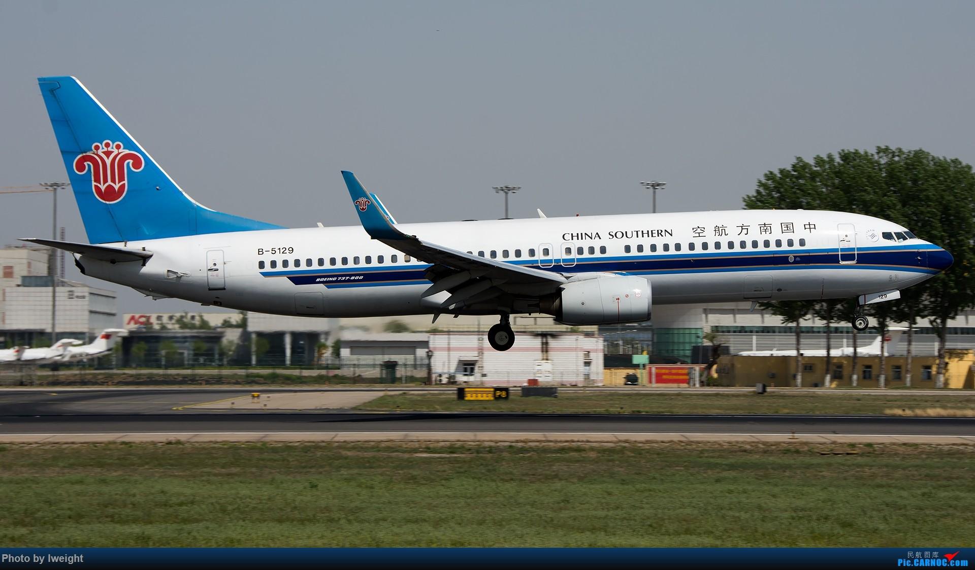 Re:[原创]天气晴朗,继续守候18R【多图】 BOEING 737-800 B-5129 中国北京首都国际机场