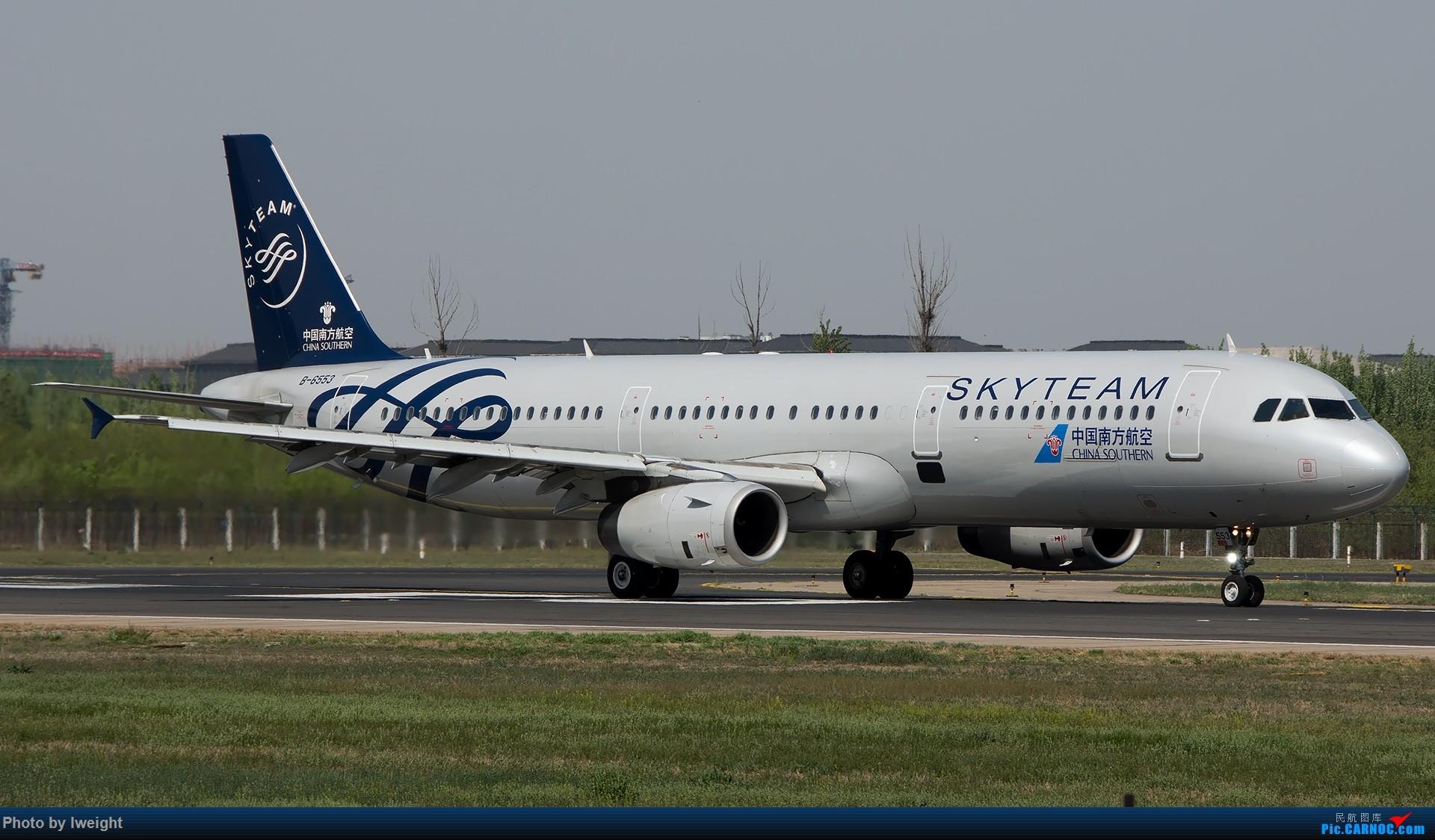 Re:[原创]天气晴朗,继续守候18R【多图】 AIRBUS A321-200 B-6553 中国北京首都国际机场