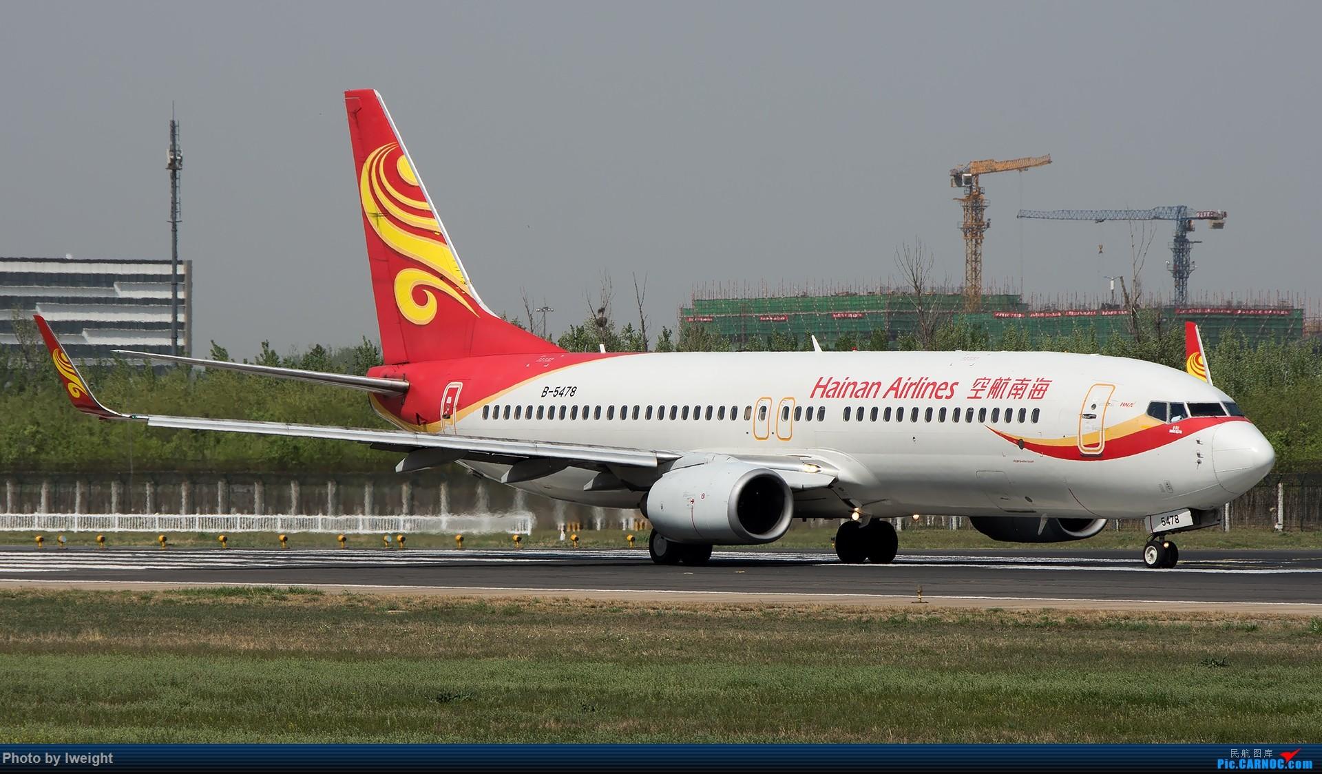 Re:[原创]天气晴朗,继续守候18R【多图】 BOEING 737-800 B-5478 中国北京首都国际机场