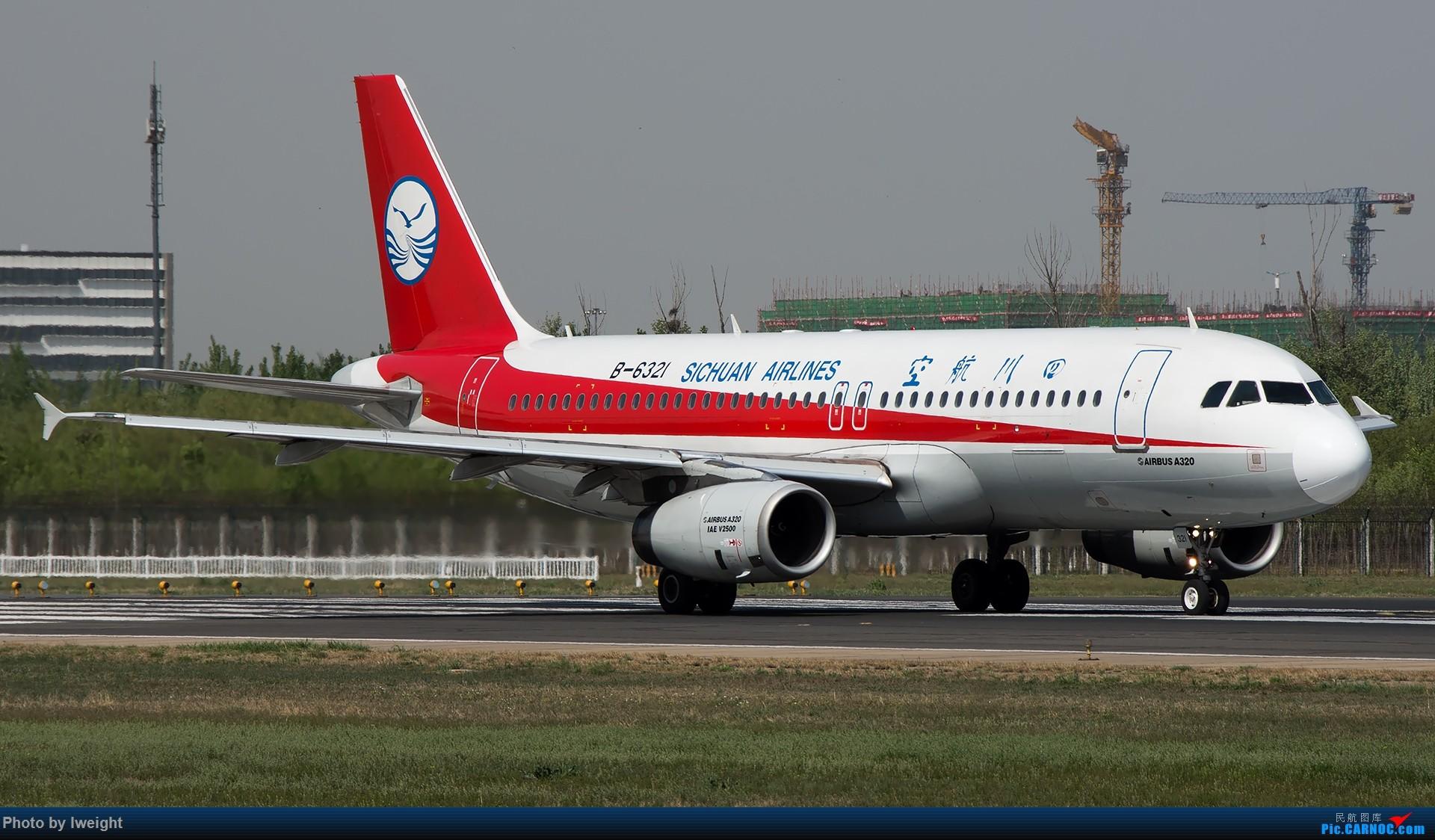 Re:[原创]天气晴朗,继续守候18R【多图】 AIRBUS A320-200 B-6321 中国北京首都国际机场