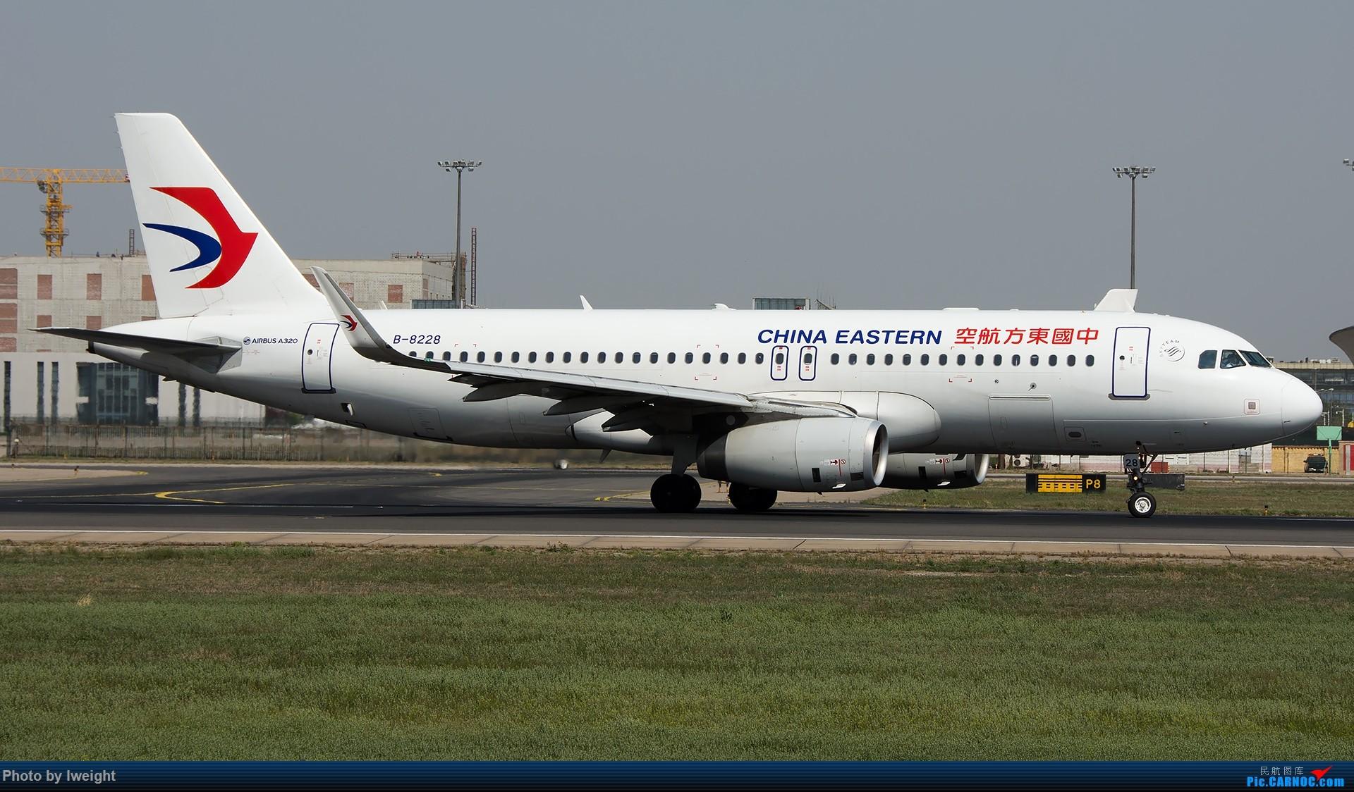 Re:[原创]天气晴朗,继续守候18R【多图】 AIRBUS A320-200 B-8228 中国北京首都国际机场