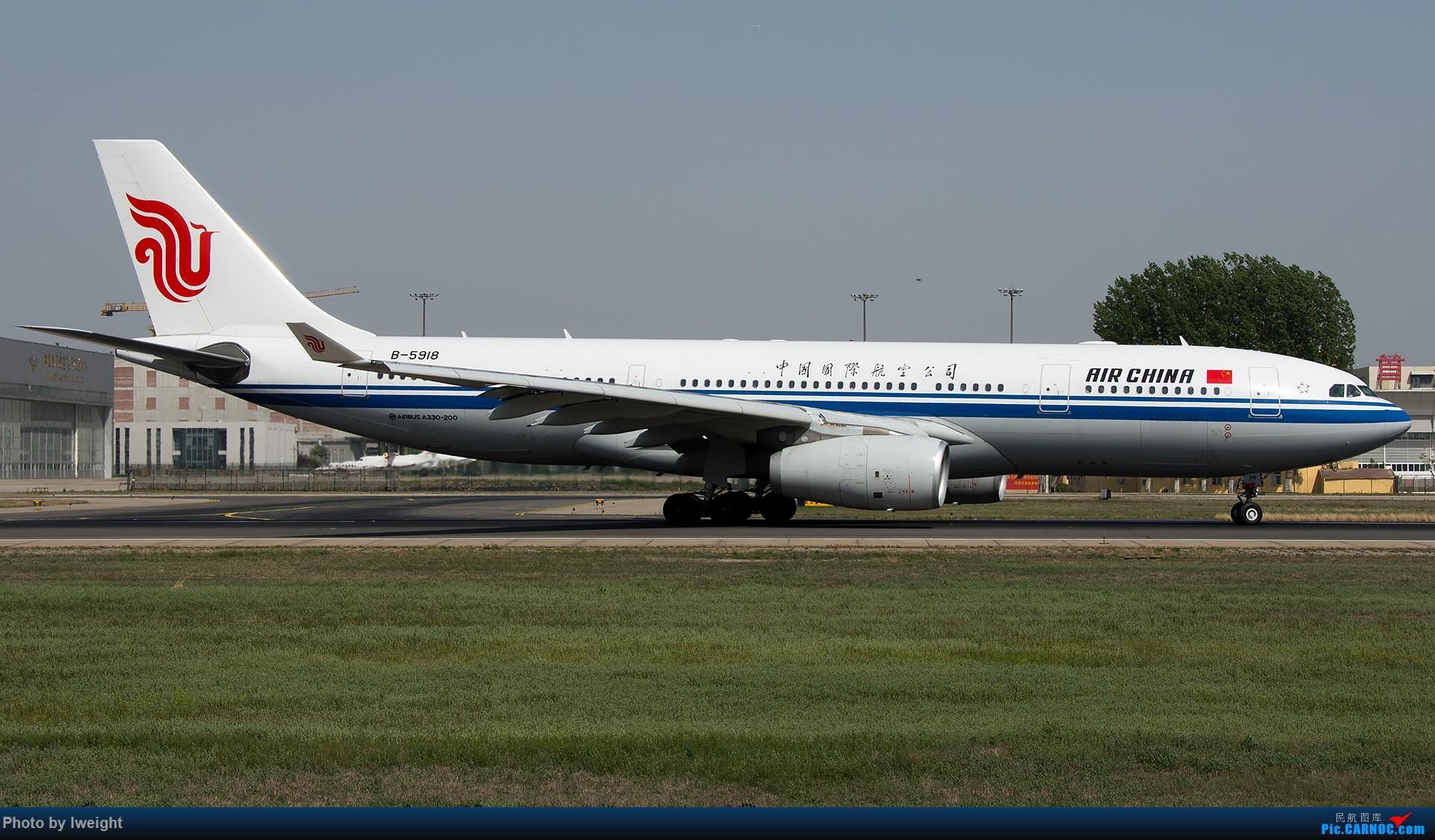 Re:[原创]天气晴朗,继续守候18R【多图】 AIRBUS A330-200 B-5918 中国北京首都国际机场