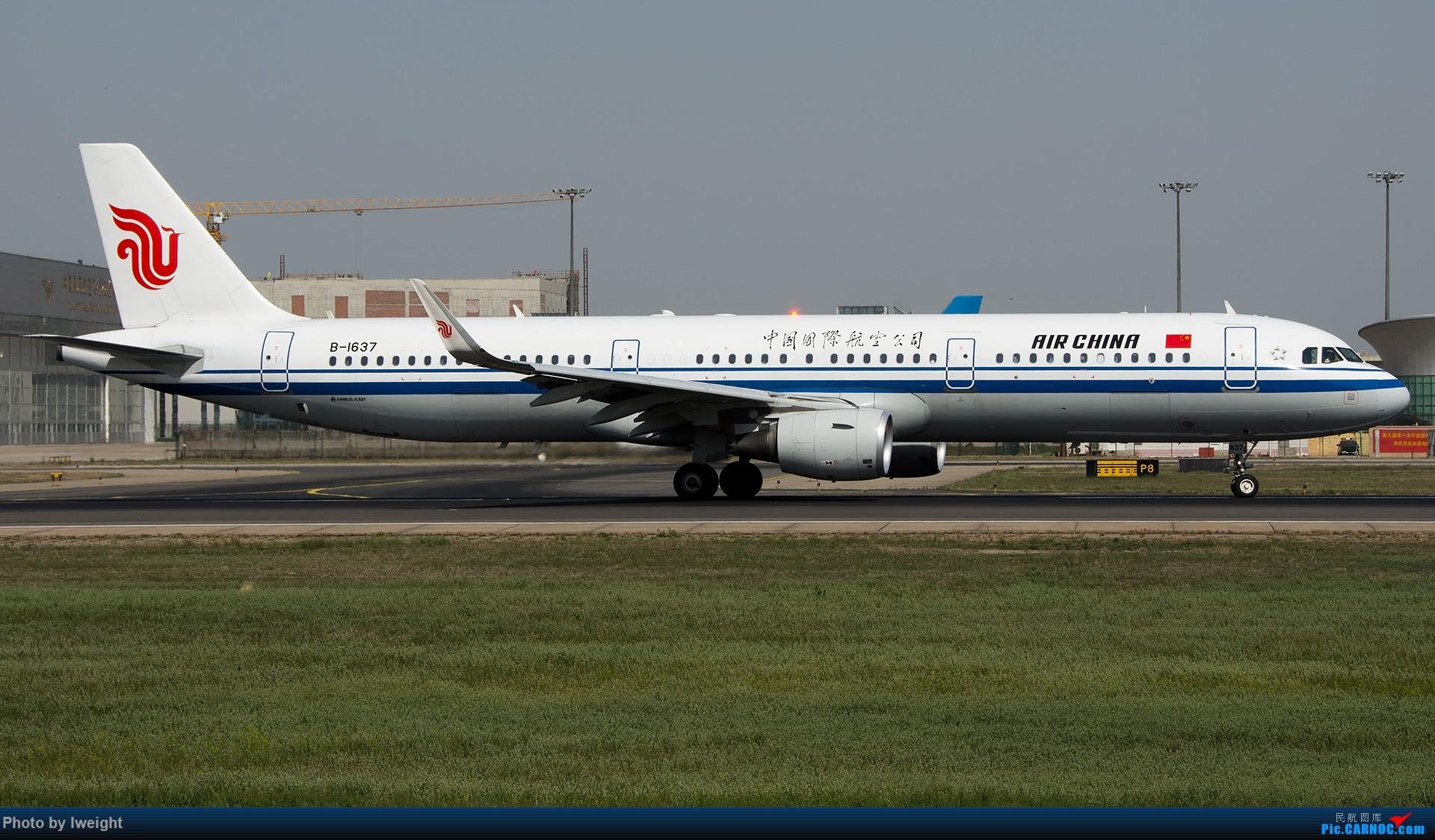 Re:[原创]天气晴朗,继续守候18R【多图】 AIRBUS A321-200 B-1637 中国北京首都国际机场