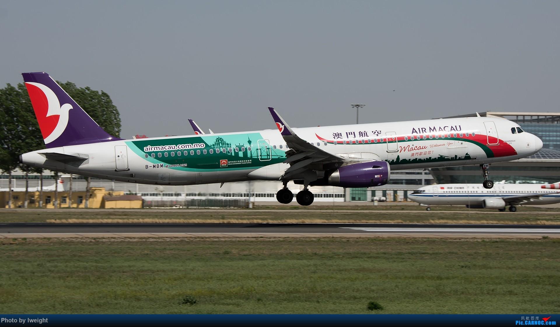 Re:[原创]天气晴朗,继续守候18R【多图】 AIRBUS A321-200 B-MBM 中国北京首都国际机场