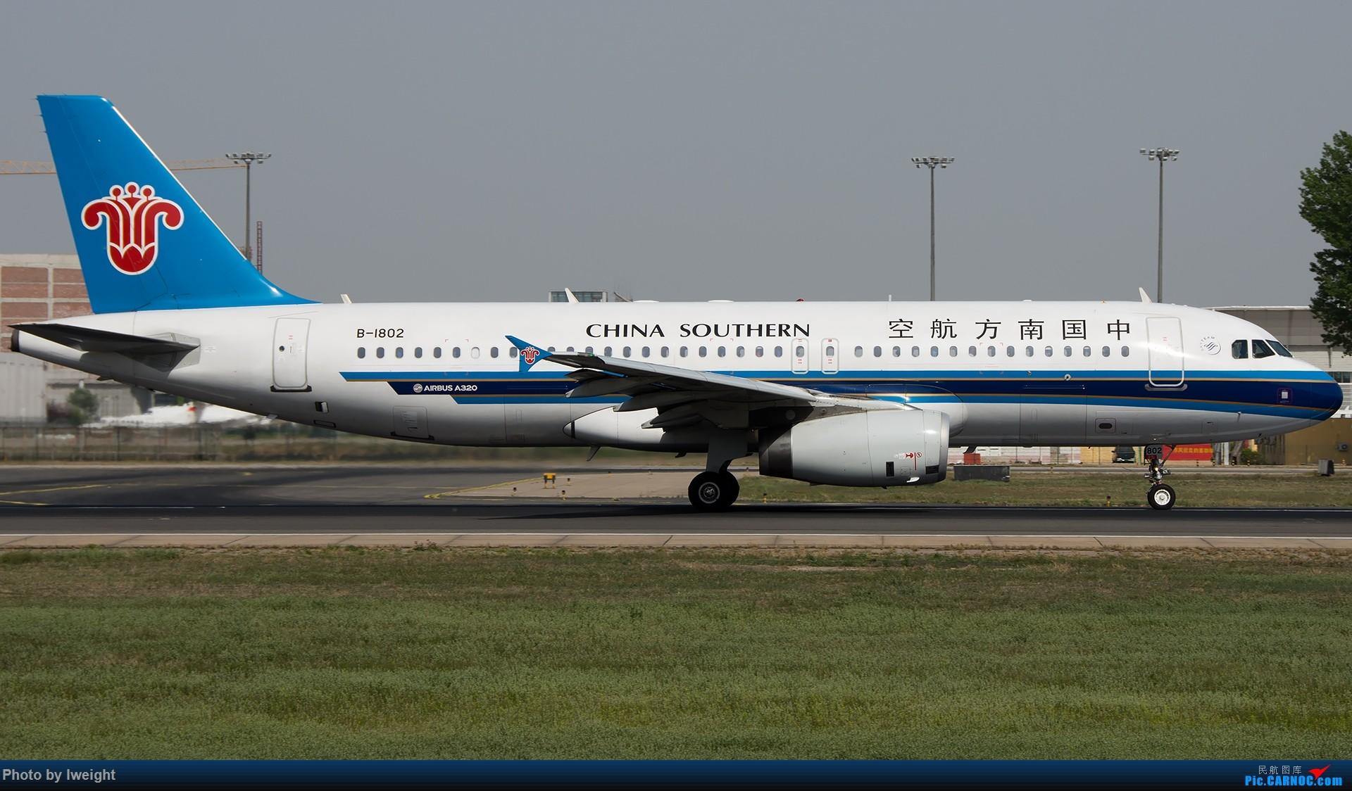 Re:[原创]天气晴朗,继续守候18R【多图】 AIRBUS A320-200 B-1802 中国北京首都国际机场