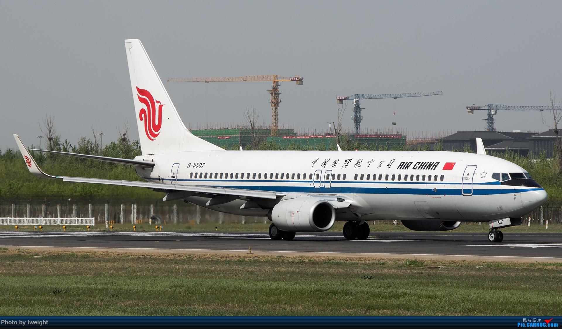 Re:[原创]天气晴朗,继续守候18R【多图】 BOEING 737-800 B-5507 中国北京首都国际机场