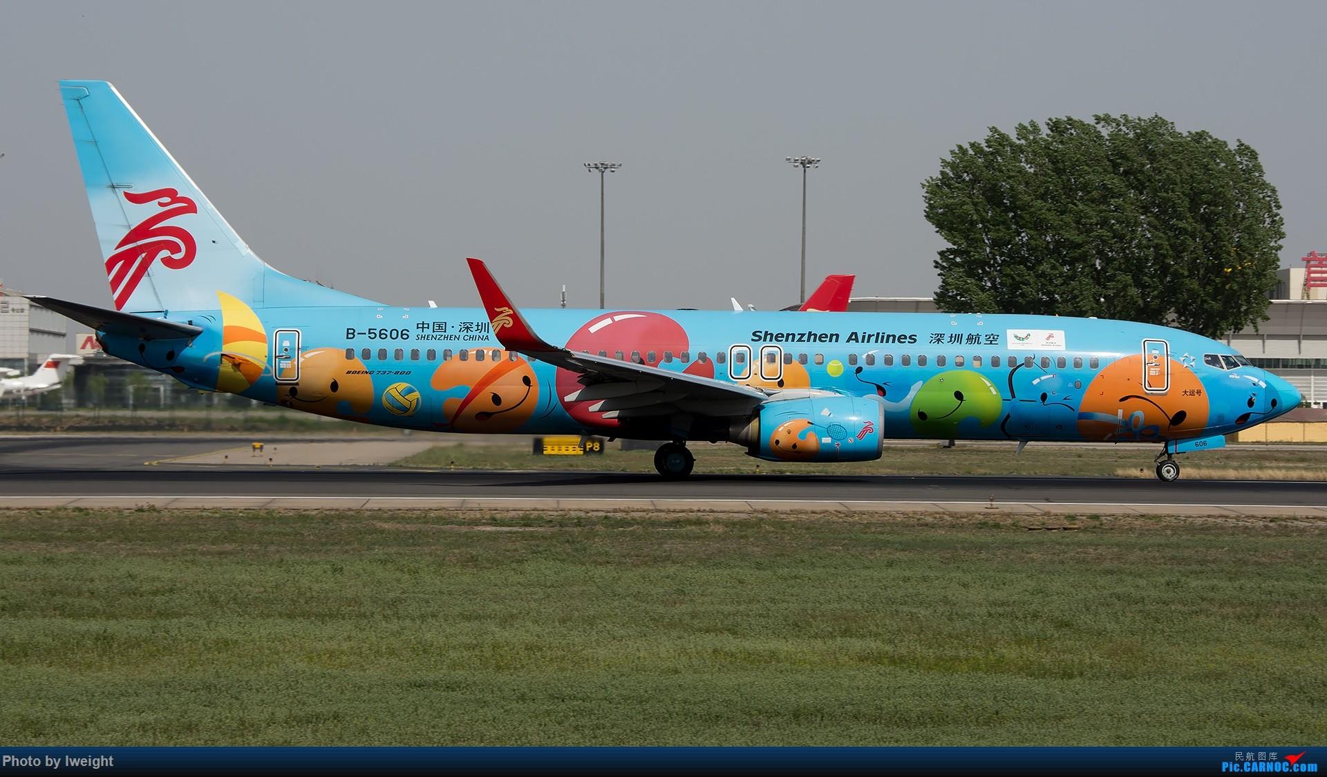 Re:[原创]天气晴朗,继续守候18R【多图】 BOEING 737-800 B-5606 中国北京首都国际机场