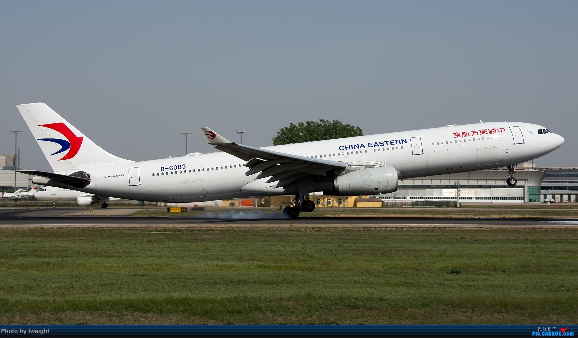 Re:[原创]天气晴朗,继续守候18R【多图】 AIRBUS A330-300 B-6083 中国北京首都国际机场