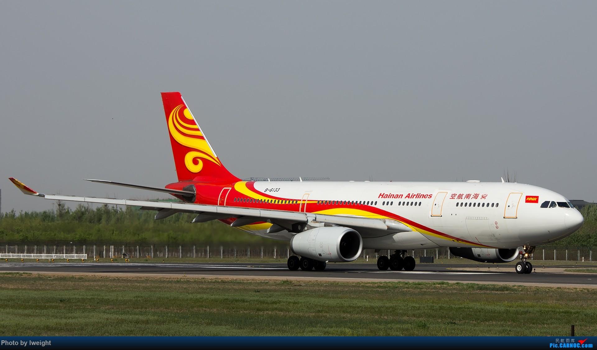 Re:[原创]天气晴朗,继续守候18R【多图】 AIRBUS A330-200 B-6133 中国北京首都国际机场